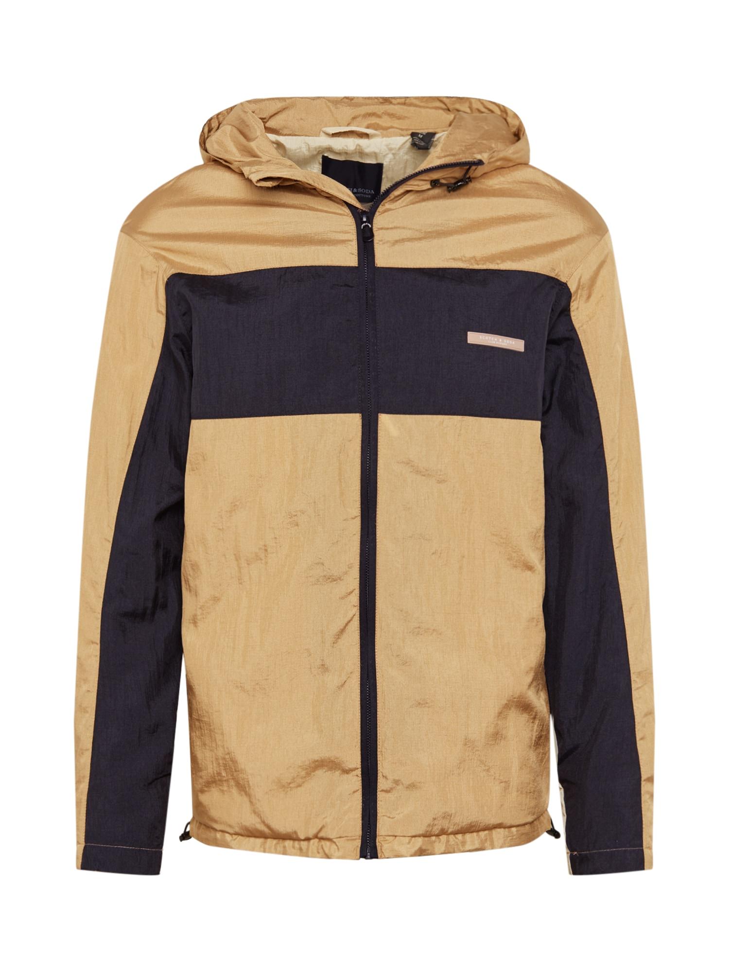SCOTCH & SODA Prechodná bunda 'Club Nomade easy jacket with color block'  strieborná / čierna / béžová