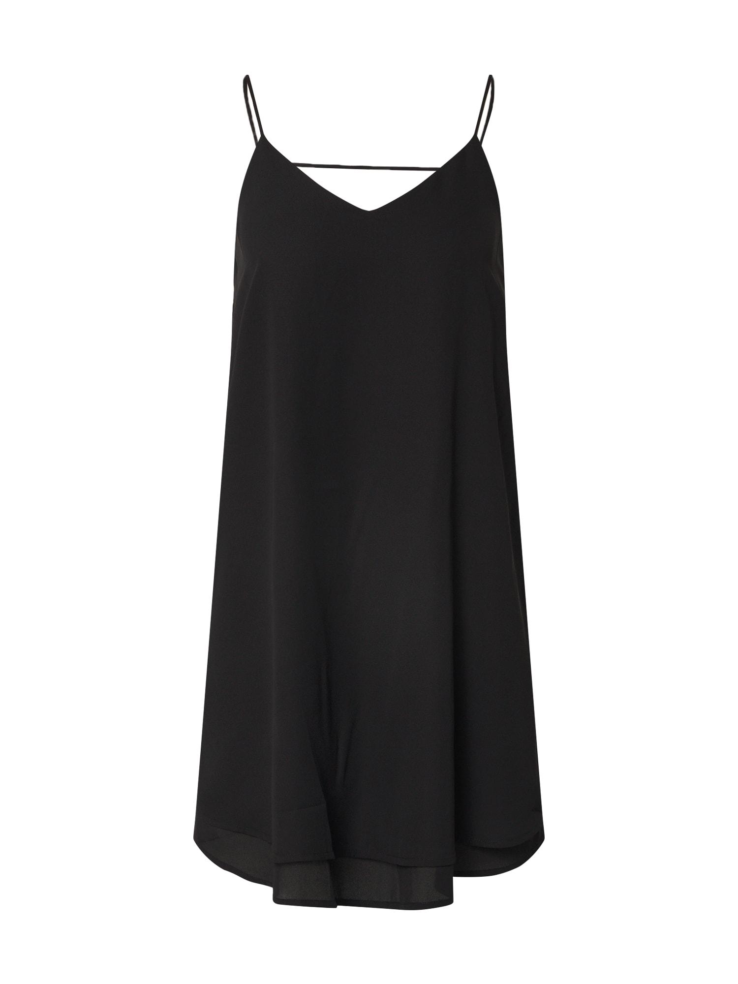 PIECES Šaty 'PCBODIL'  černá