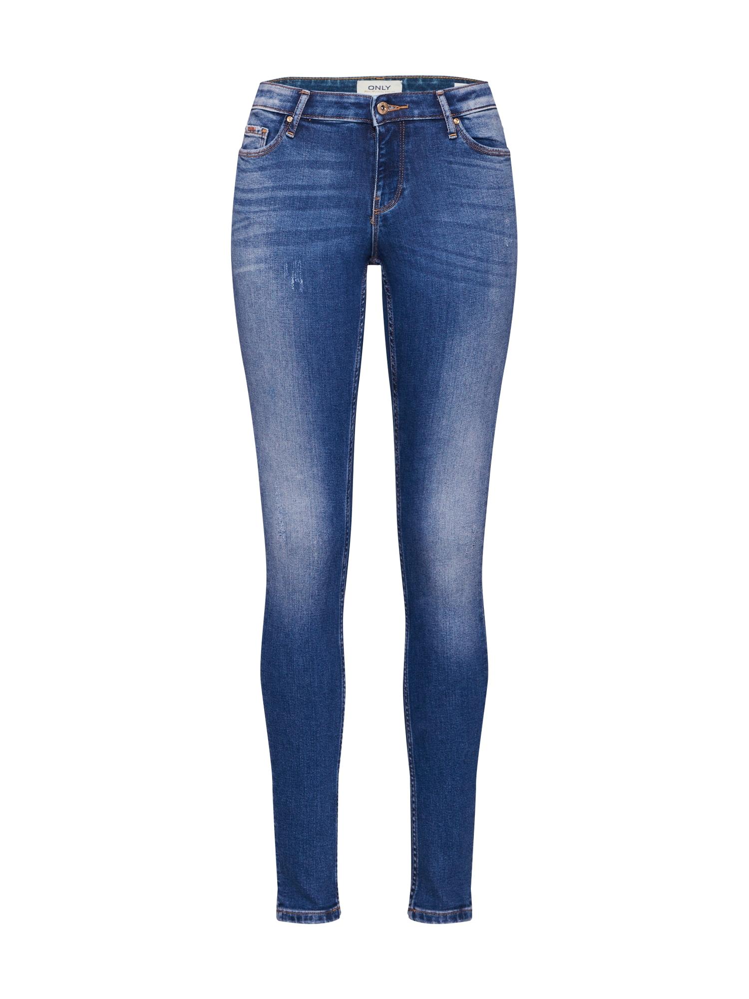 Jeans   Bekleidung > Jeans > Sonstige Jeans   Only