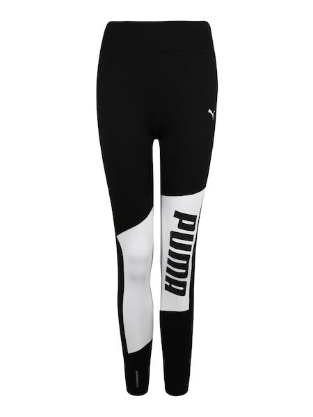 Hosen - Sporthose › Puma › weiß schwarz  - Onlineshop ABOUT YOU