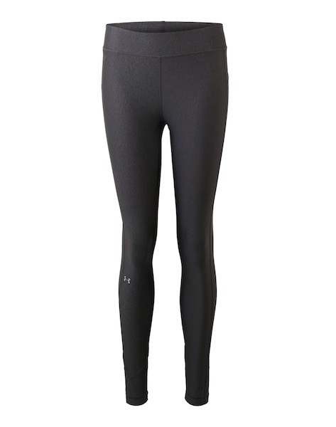 Sportmode für Frauen - UNDER ARMOUR Sportleggings grau  - Onlineshop ABOUT YOU