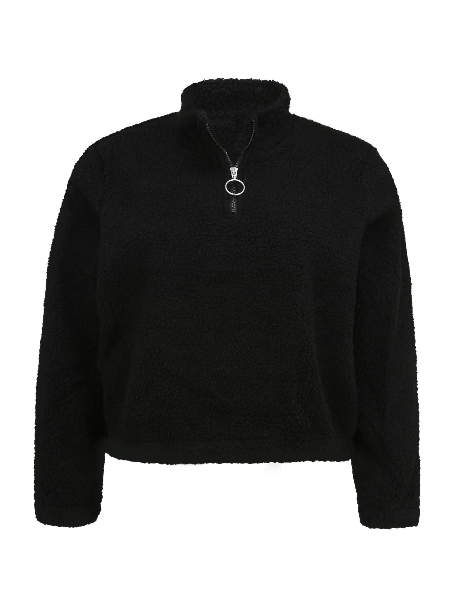 Urban Classics Curvy Megztinis be užsegimo 'Ladies Short Sherpa Troyer' juoda