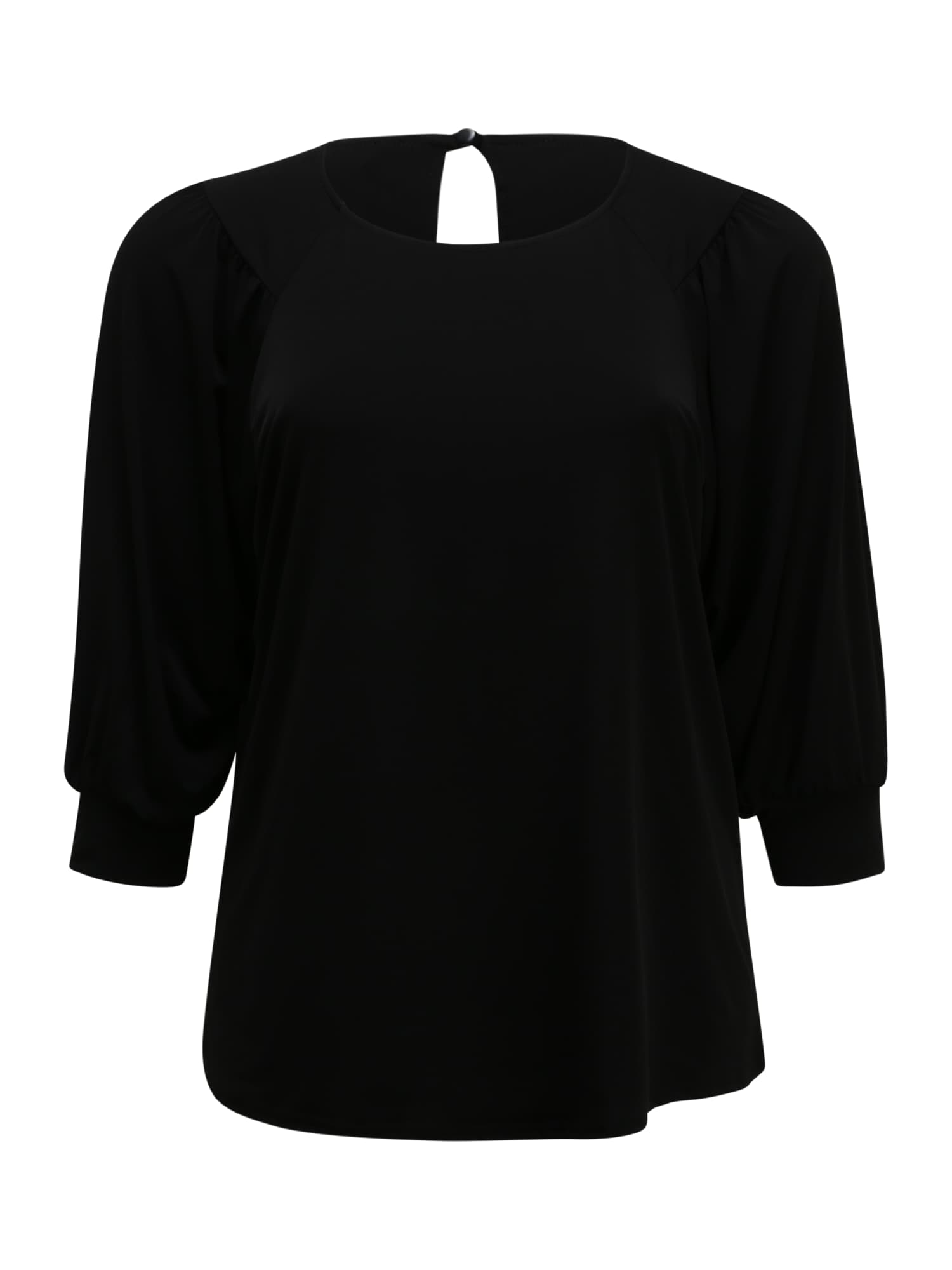 Dorothy Perkins Curve Marškinėliai juoda