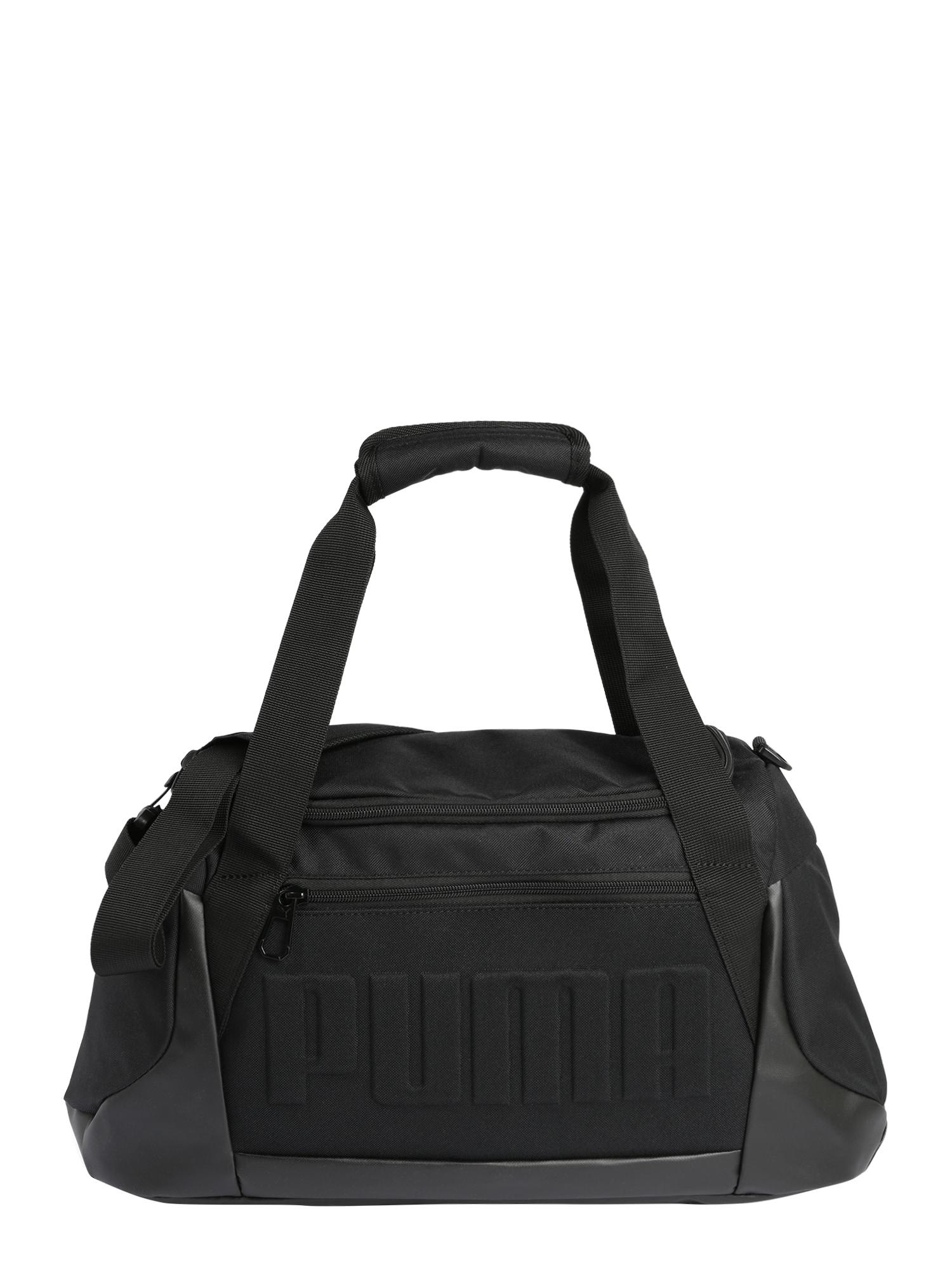 PUMA Sportinis krepšys 'Gym Duffle S' juoda
