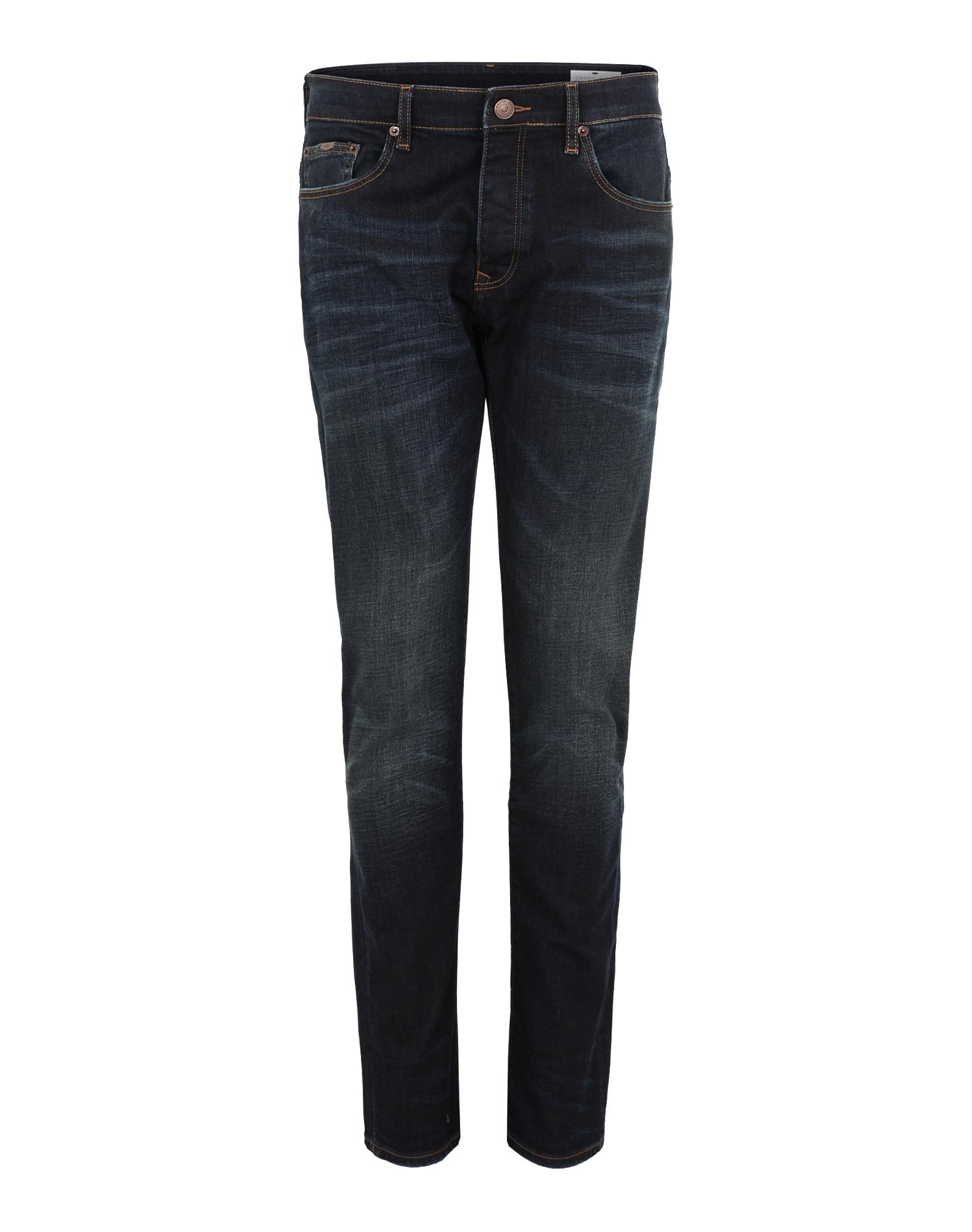 Cross Jeans Džinsai 'Tapered 939' tamsiai (džinso) mėlyna