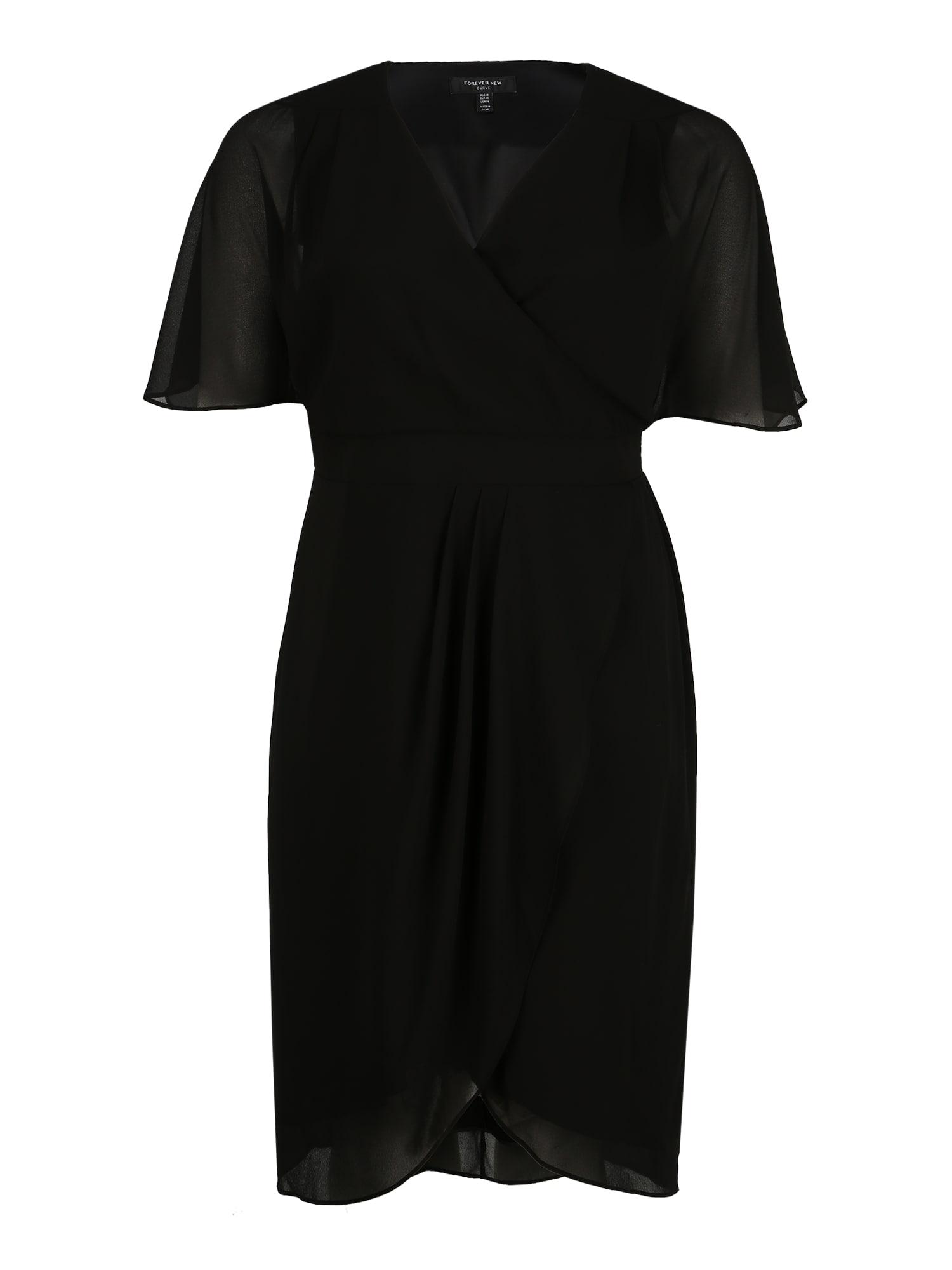Forever New Suknelė 'Tori' juoda
