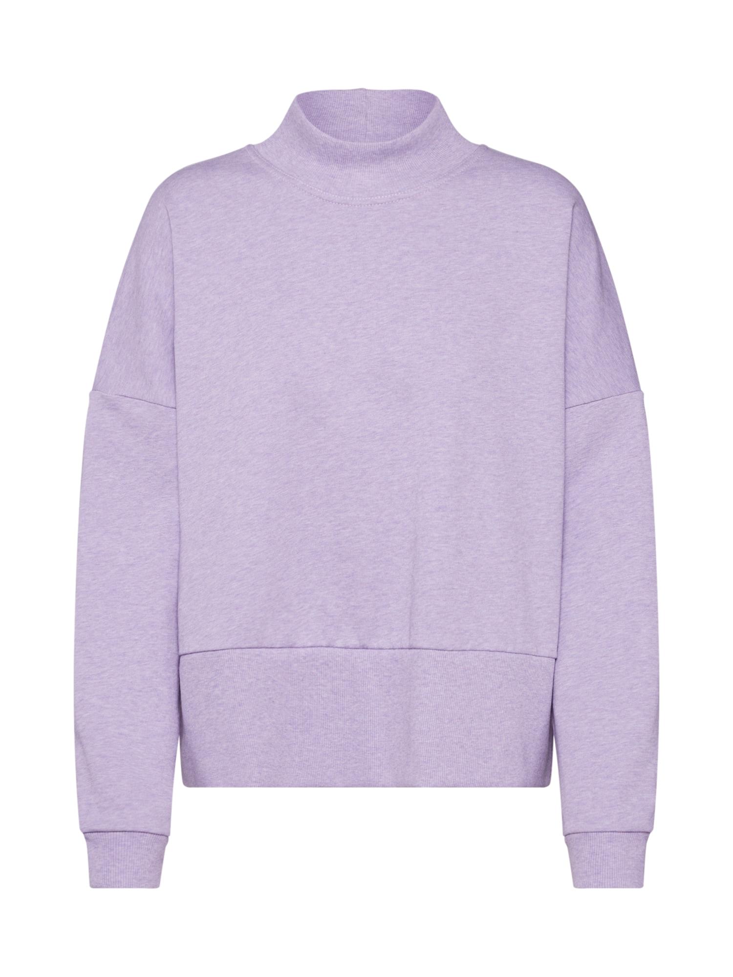 ABOUT YOU Megztinis be užsegimo 'Liddy' purpurinė