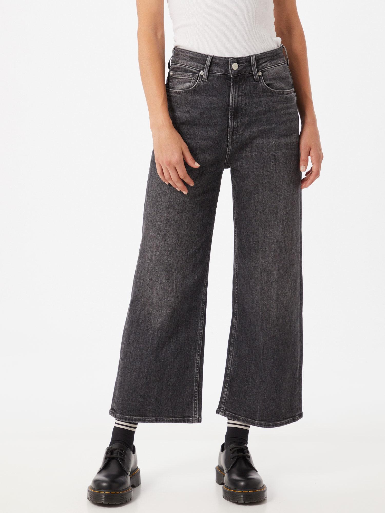 Pepe Jeans Jeans 'Lexa'  grå denim