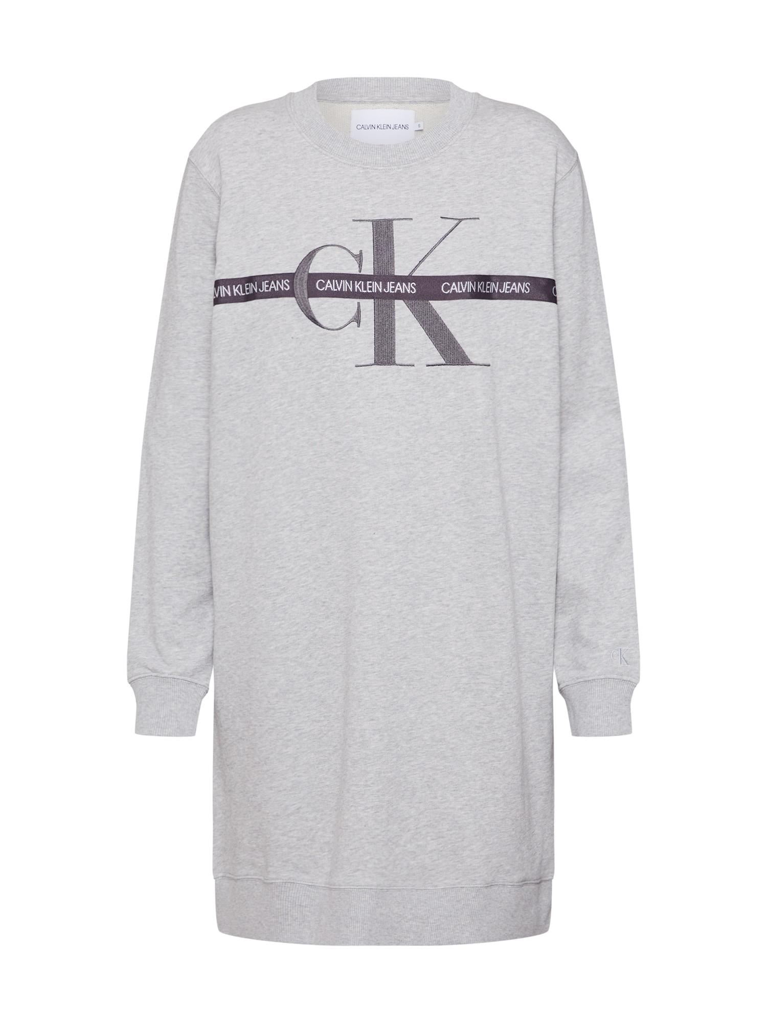 Calvin Klein Jeans Suknelė 'TAPING THROUGH' pilka