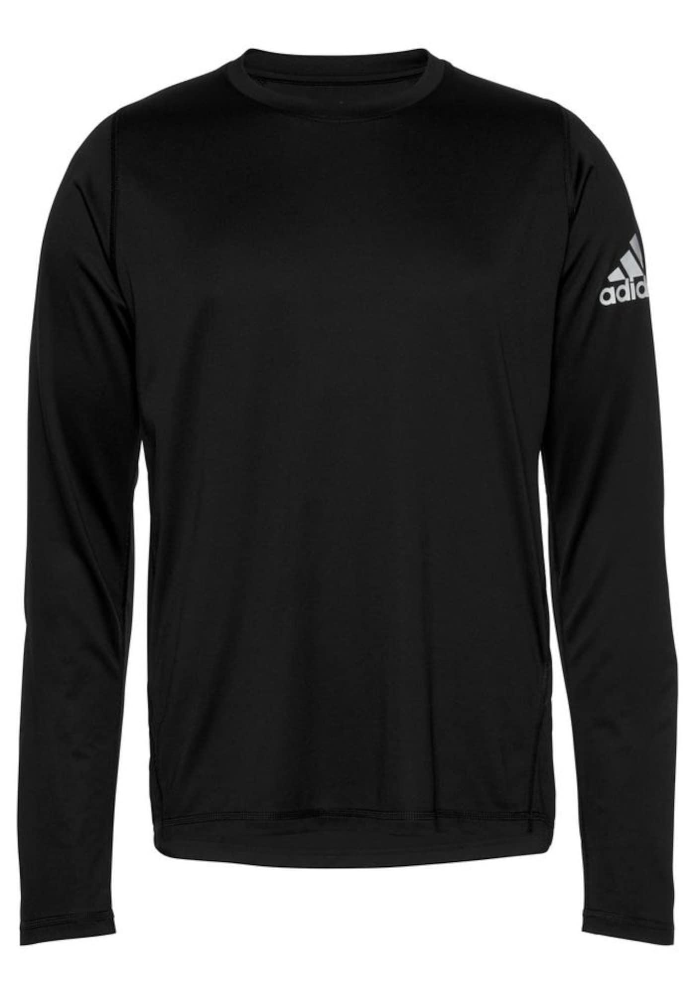 ADIDAS PERFORMANCE Sportiniai marškinėliai 'Level X Bos' juoda
