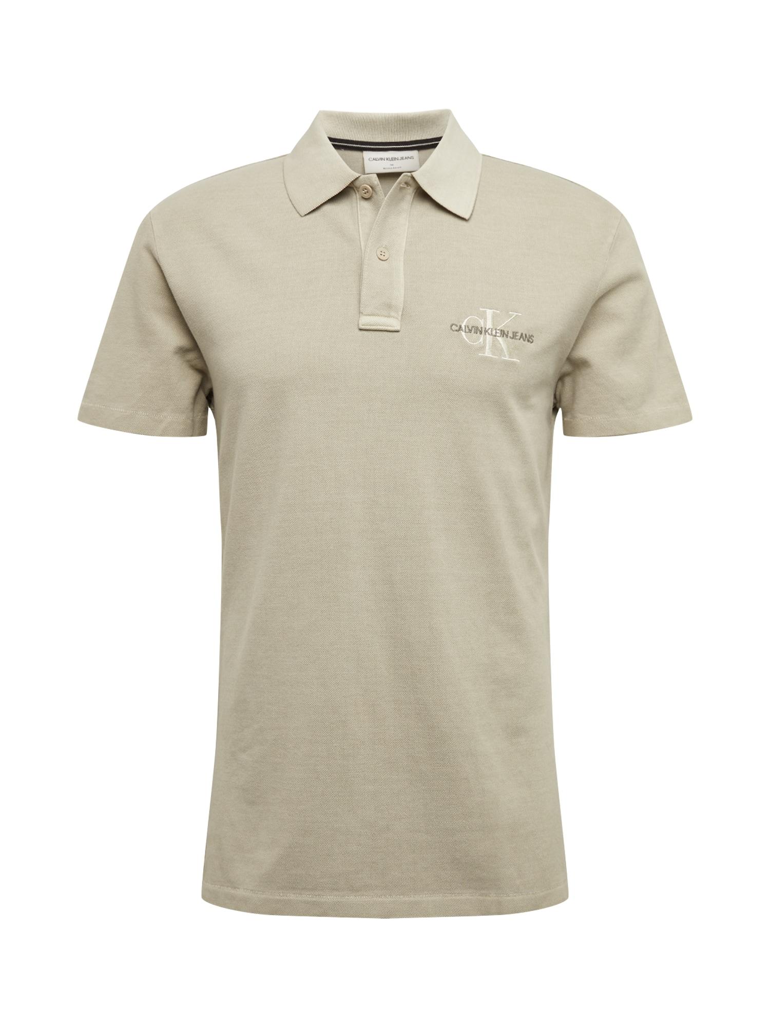 Calvin Klein Jeans Marškinėliai rausvai pilka