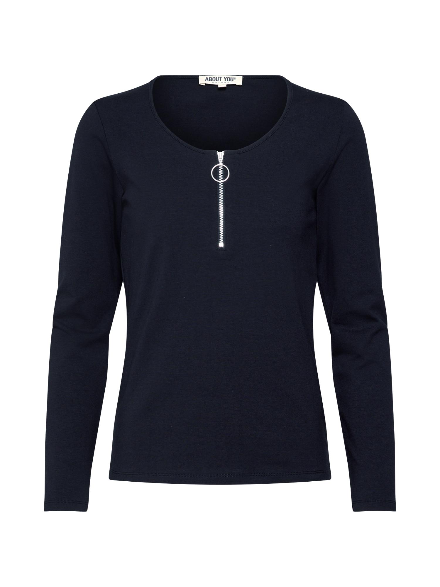 ABOUT YOU Marškinėliai 'Lionne' juoda