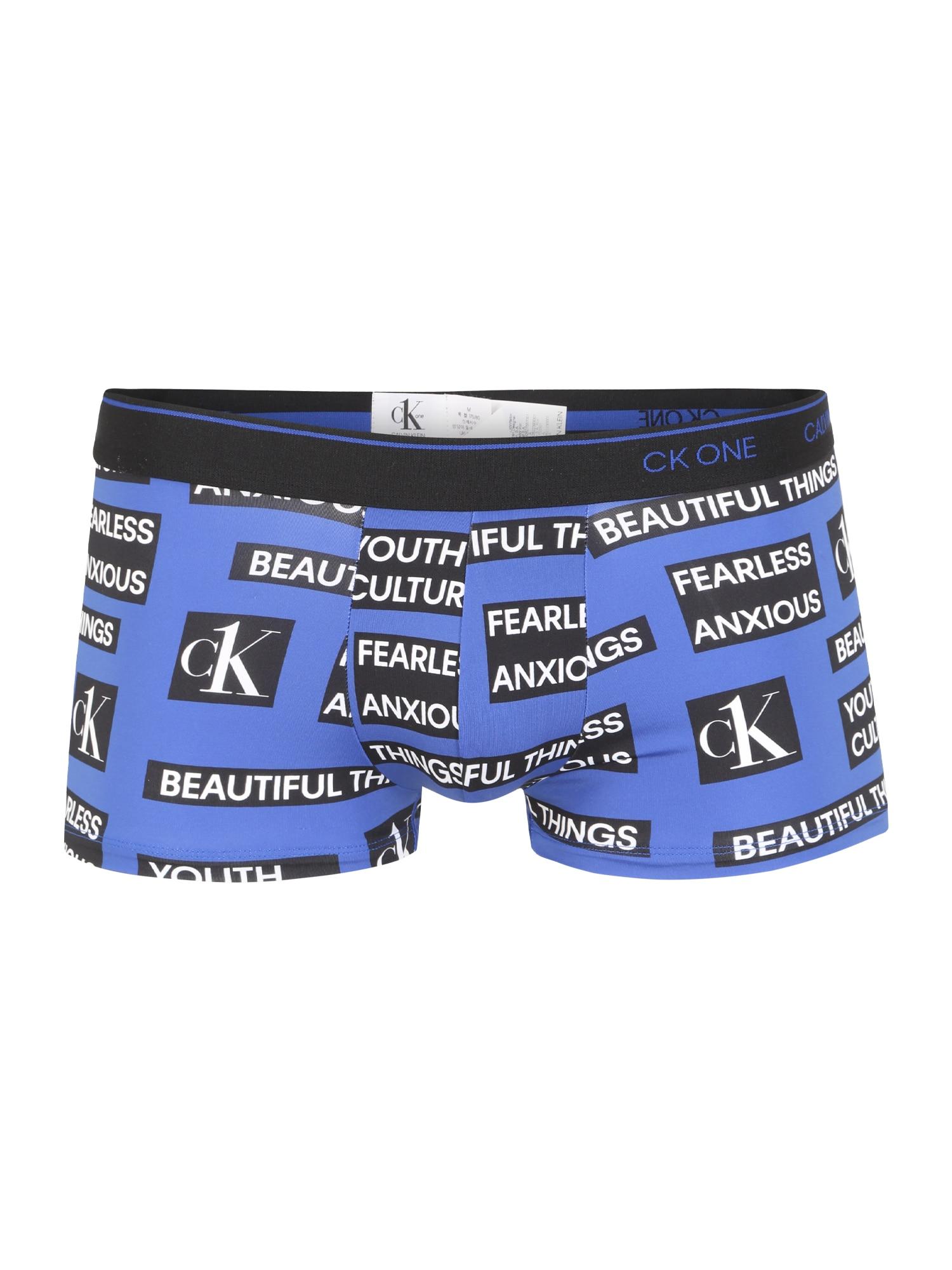Calvin Klein Underwear Boxer trumpikės juoda / balta / purpurinė