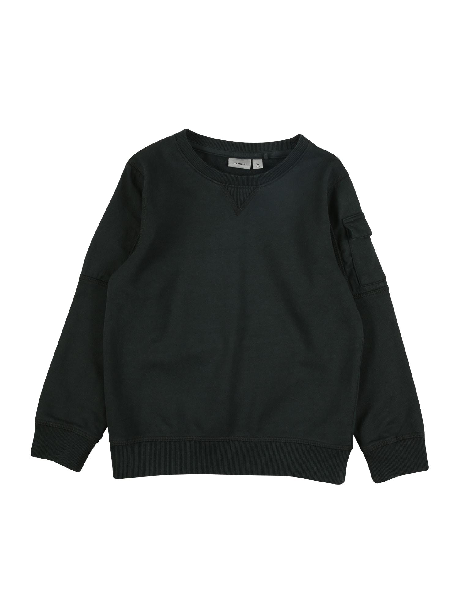 NAME IT Megztinis be užsegimo 'LARM' įdegio spalva