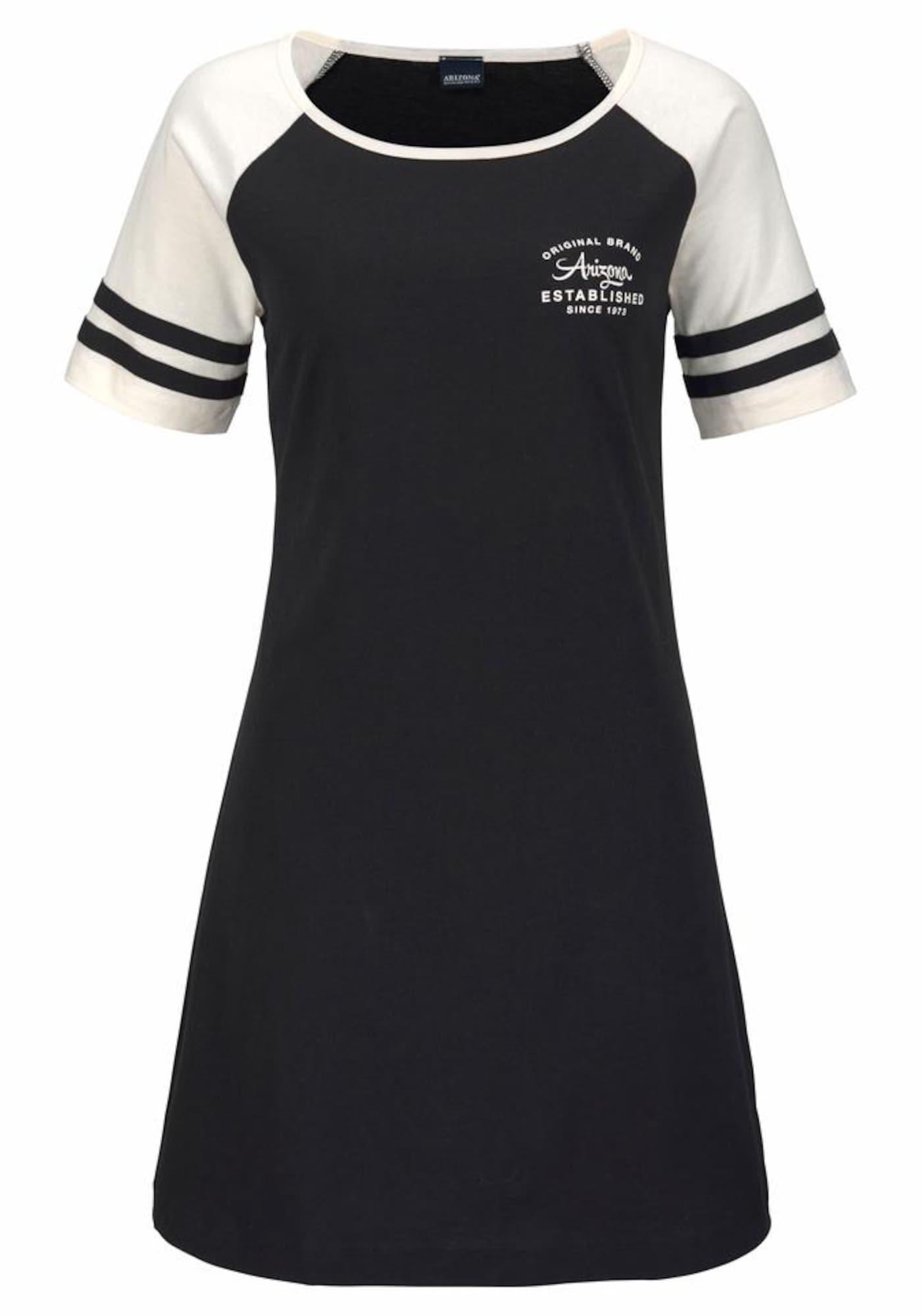ARIZONA Pižaminiai marškinėliai smėlio spalva / juoda