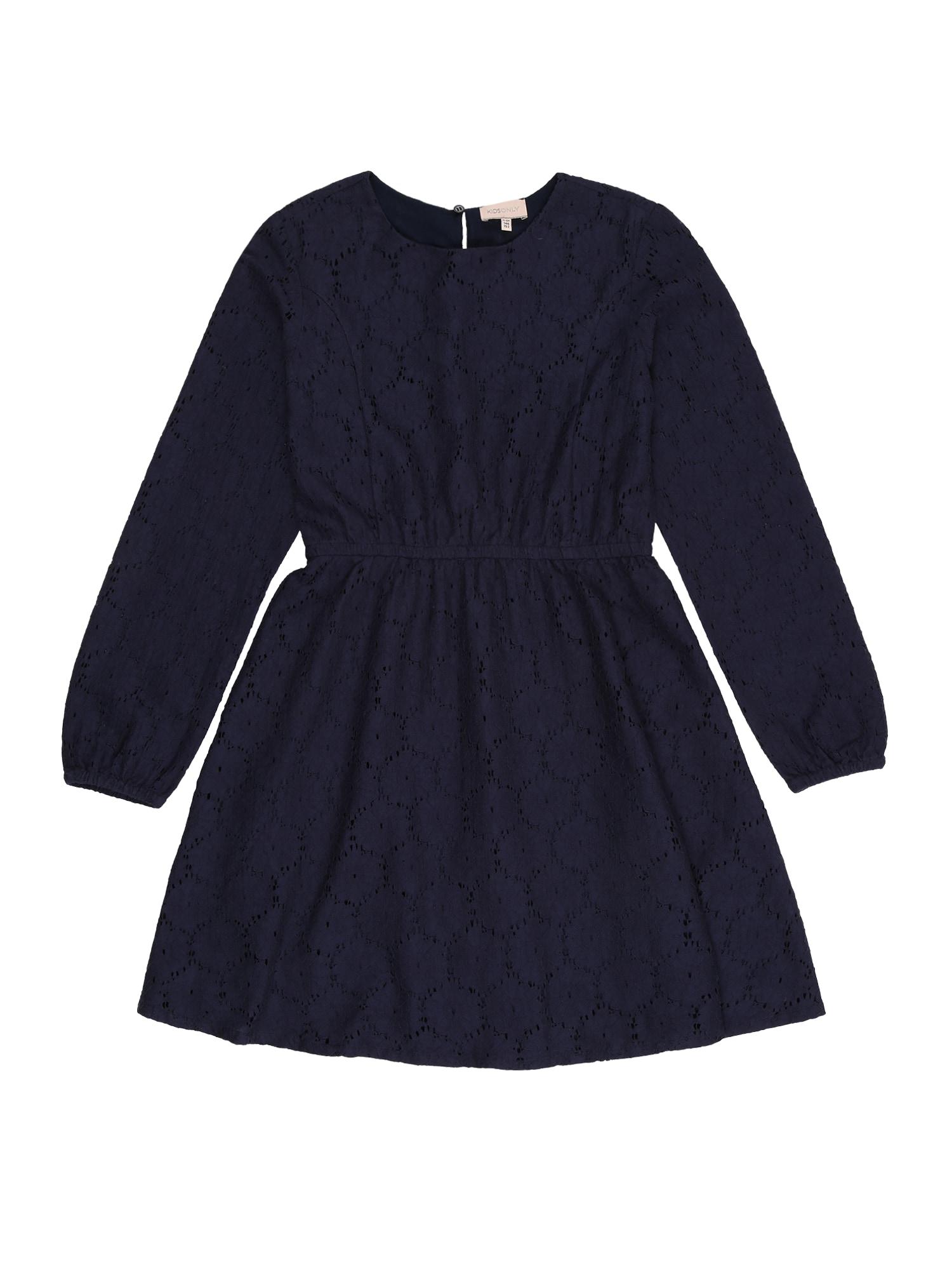 KIDS ONLY Suknelė 'DIPSY' mėlyna