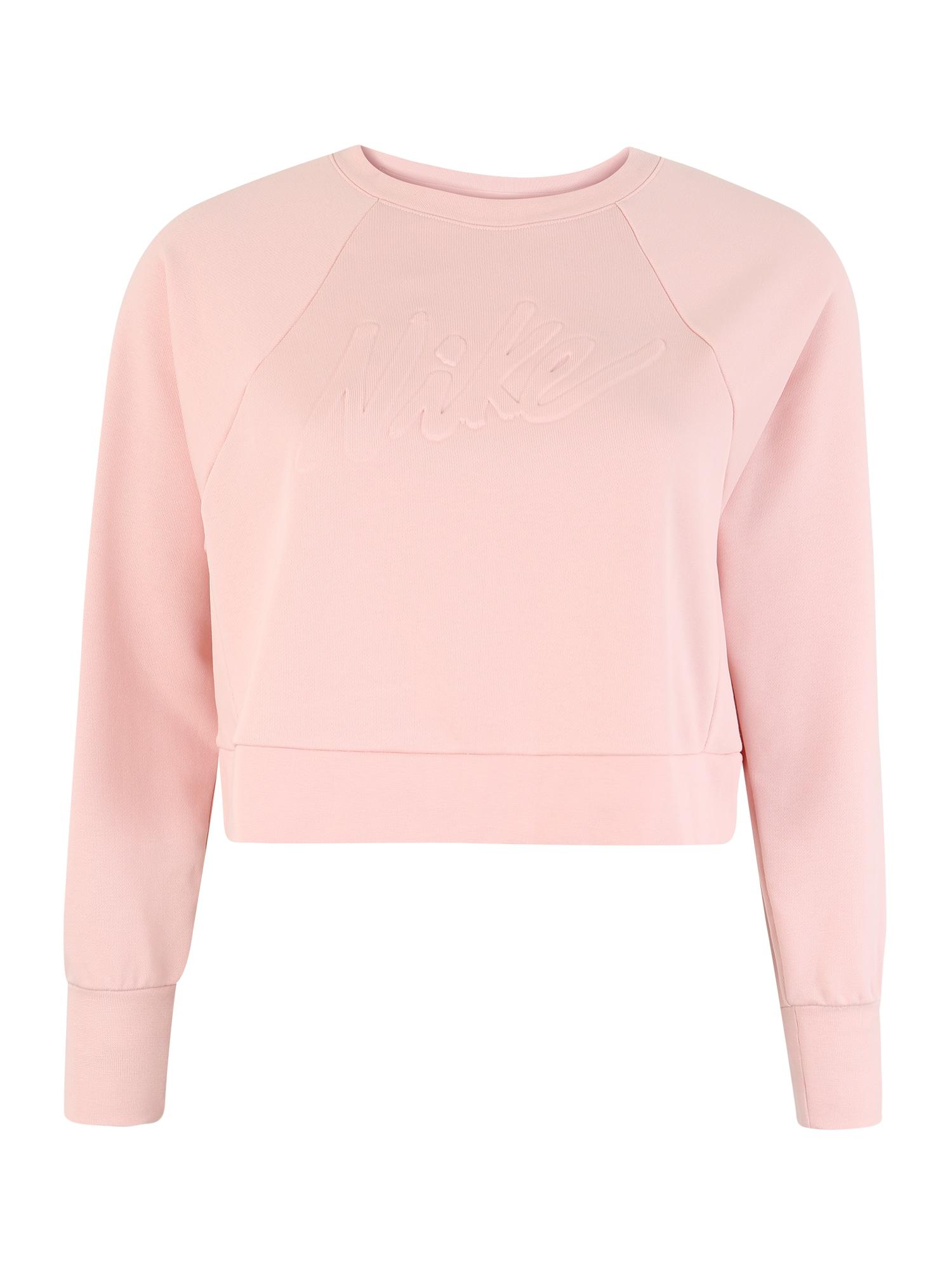 NIKE Sportinio tipo megztinis rožinė