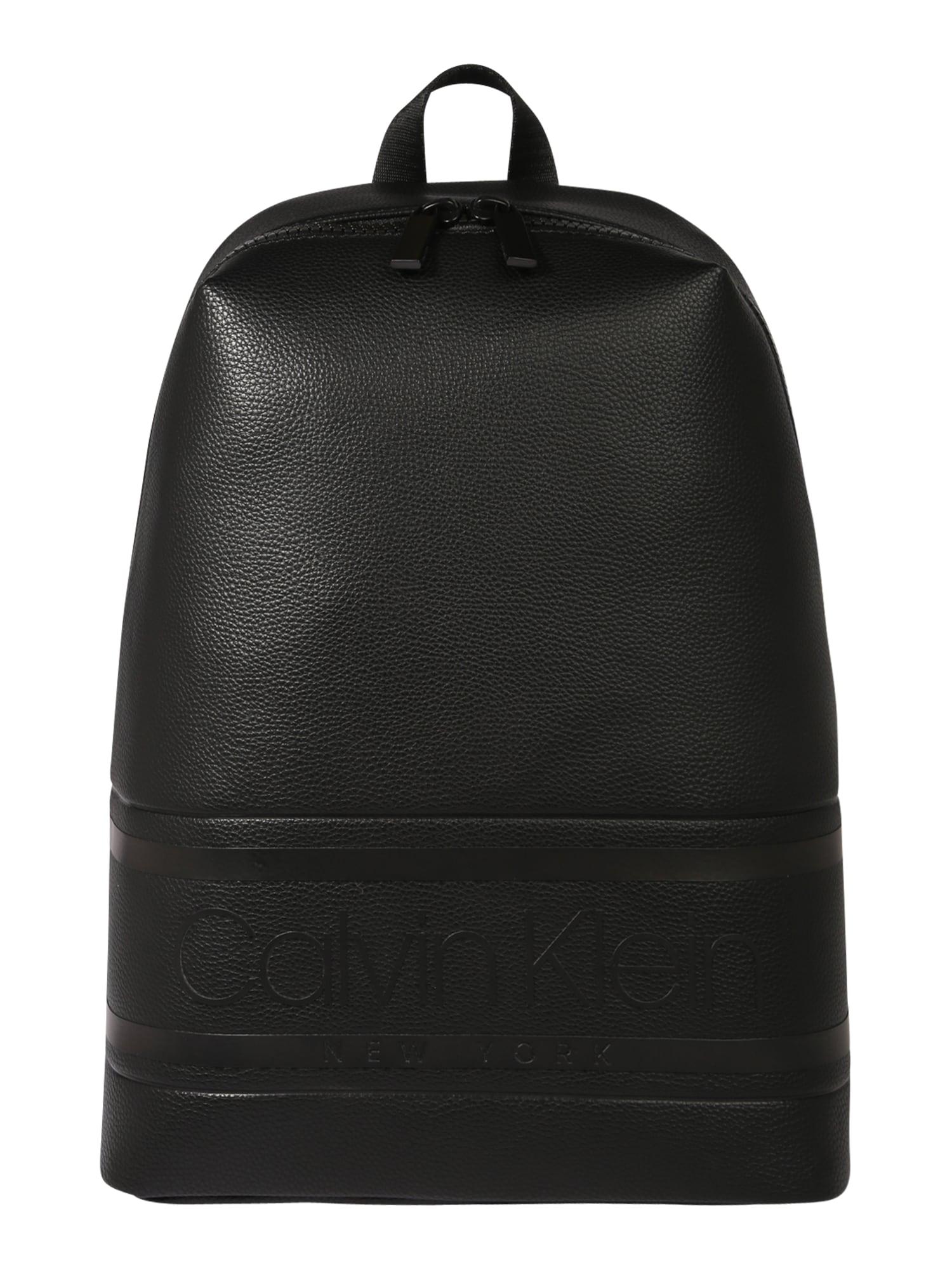 Calvin Klein Kuprinė 'STRIPED LOGO PU ROUND' juoda