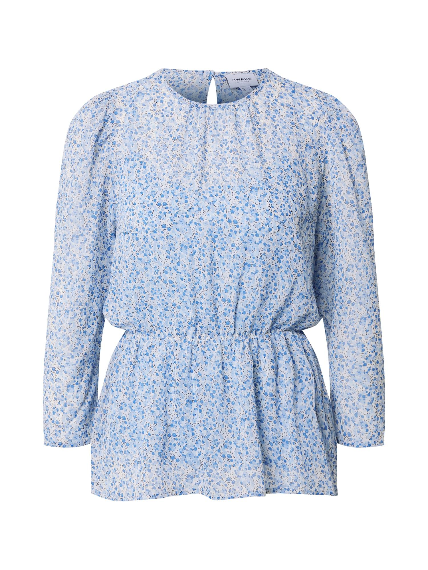 VERO MODA Tričko 'LUCIA'  modré / béžová