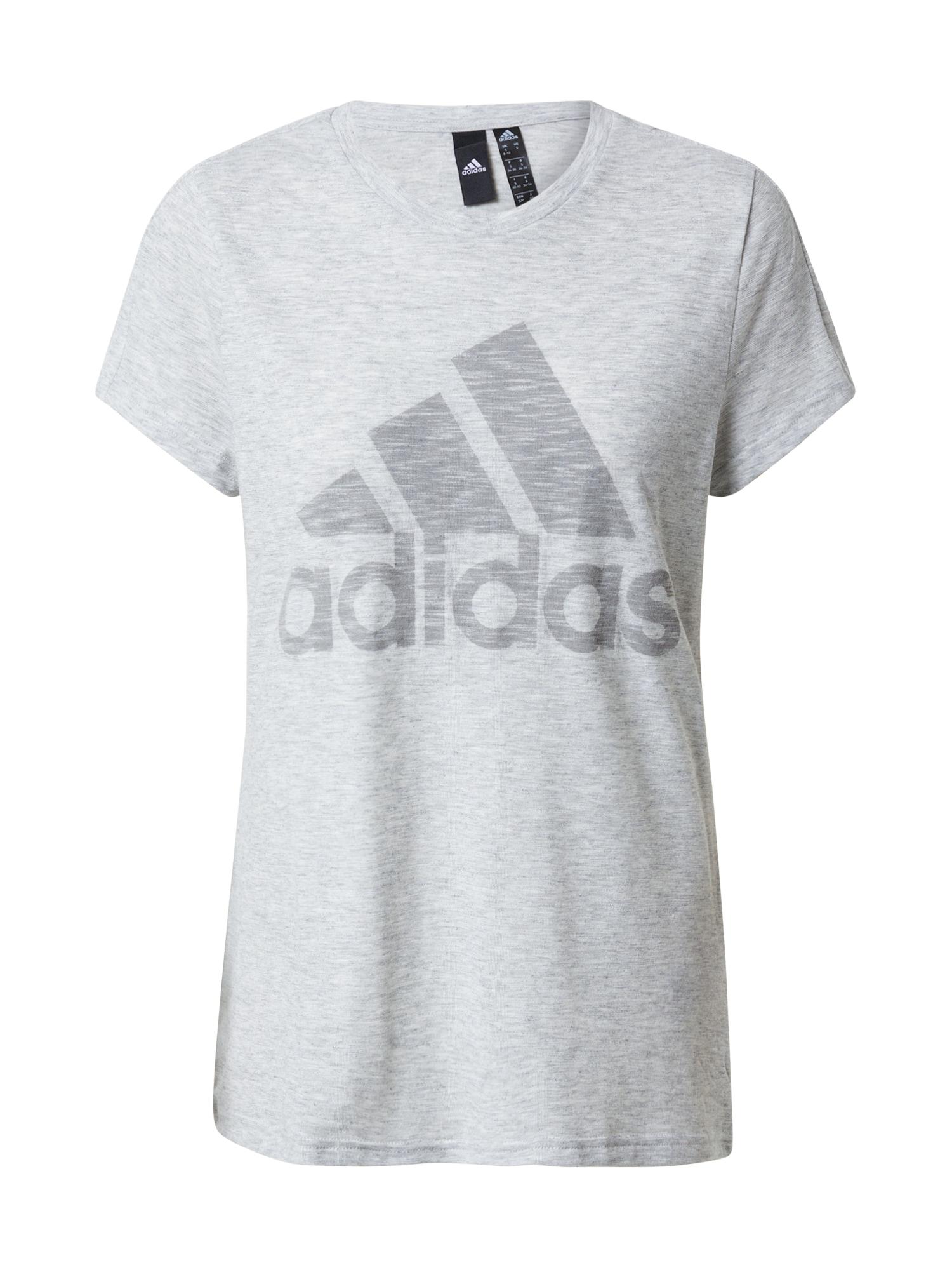 ADIDAS PERFORMANCE Funkčné tričko  svetlosivá