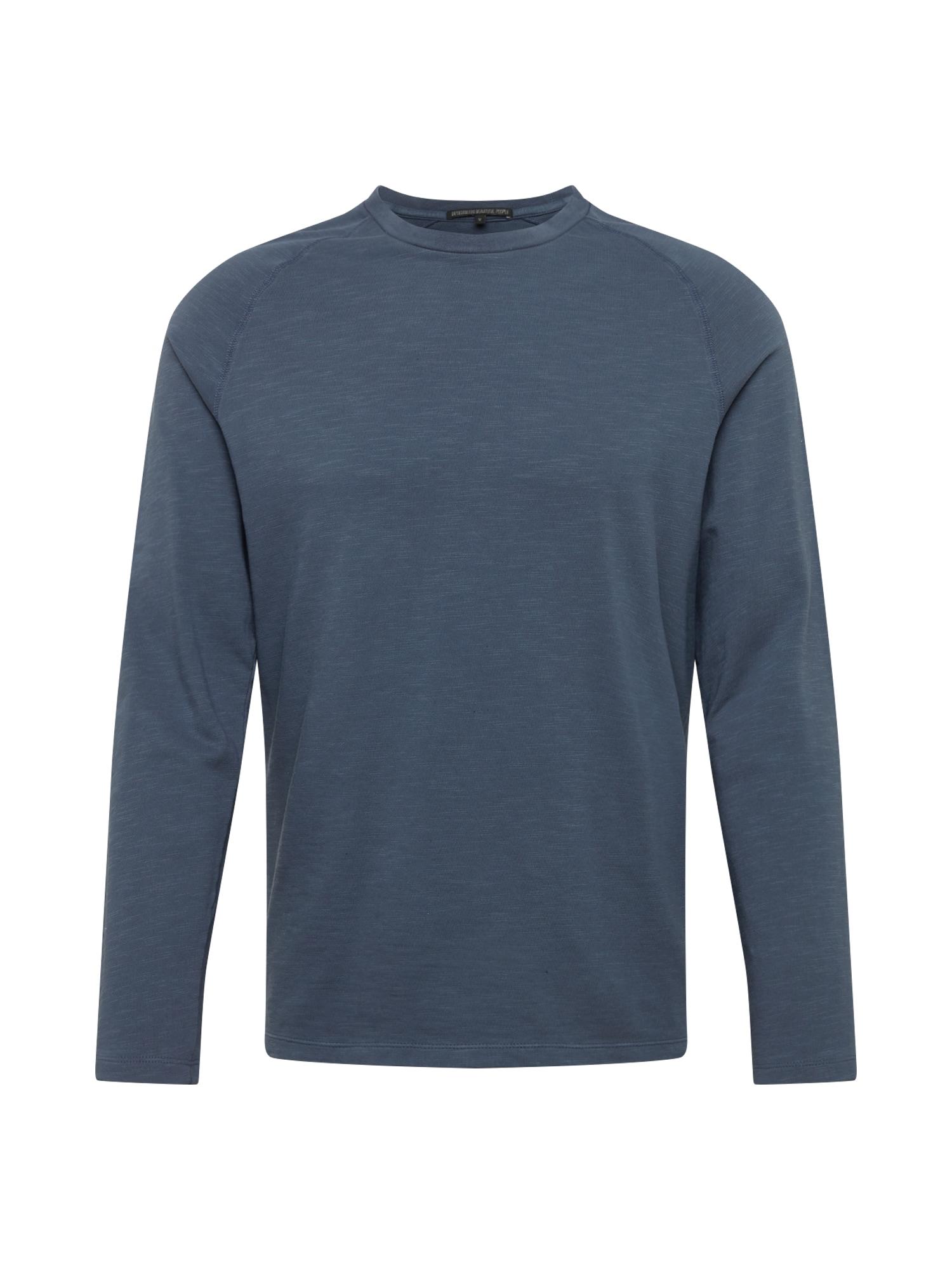 DRYKORN Marškinėliai 'LEMAR' tamsiai mėlyna
