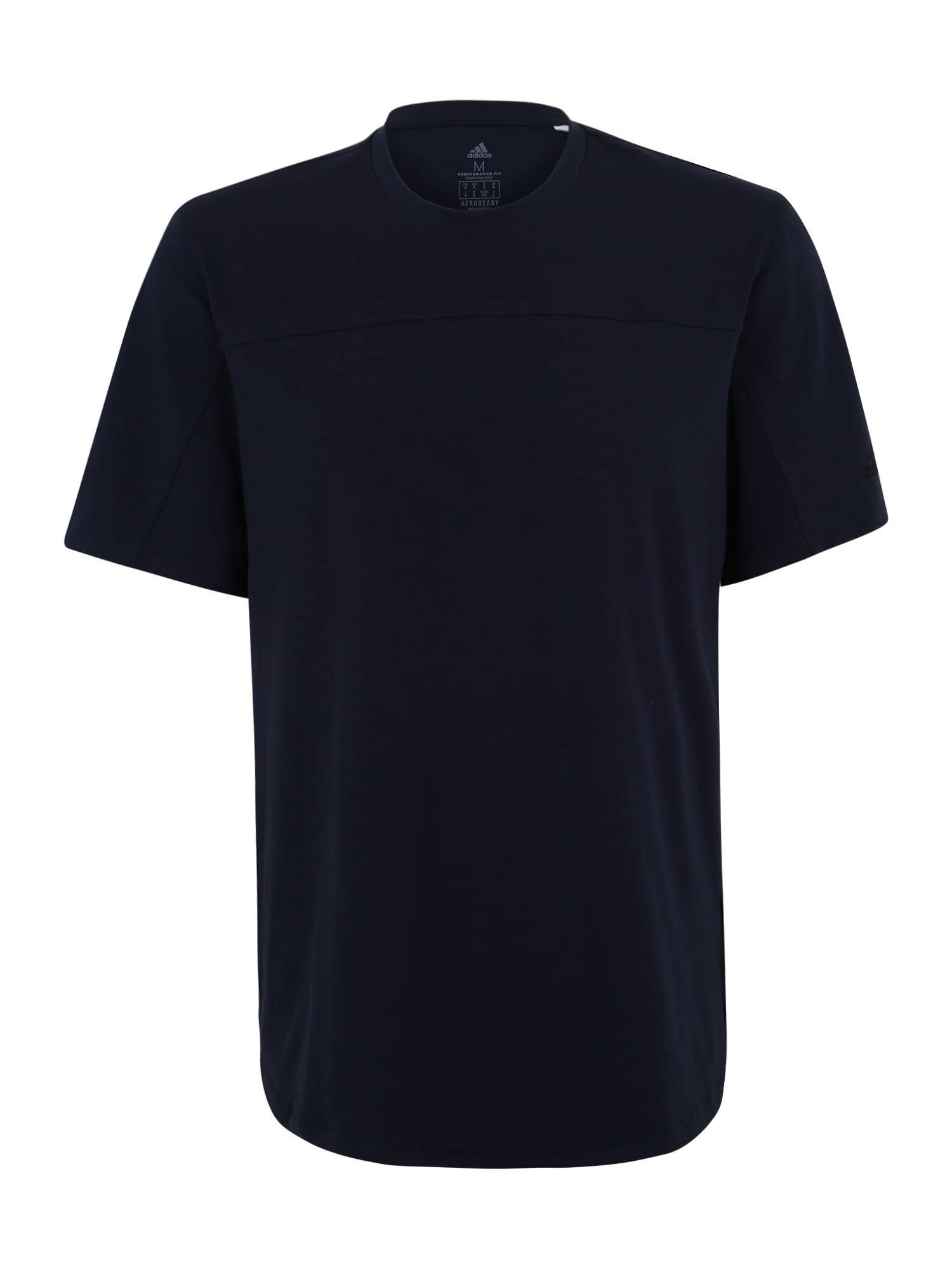 ADIDAS PERFORMANCE Sportiniai marškinėliai 'CITY BASE TEE' tamsiai mėlyna