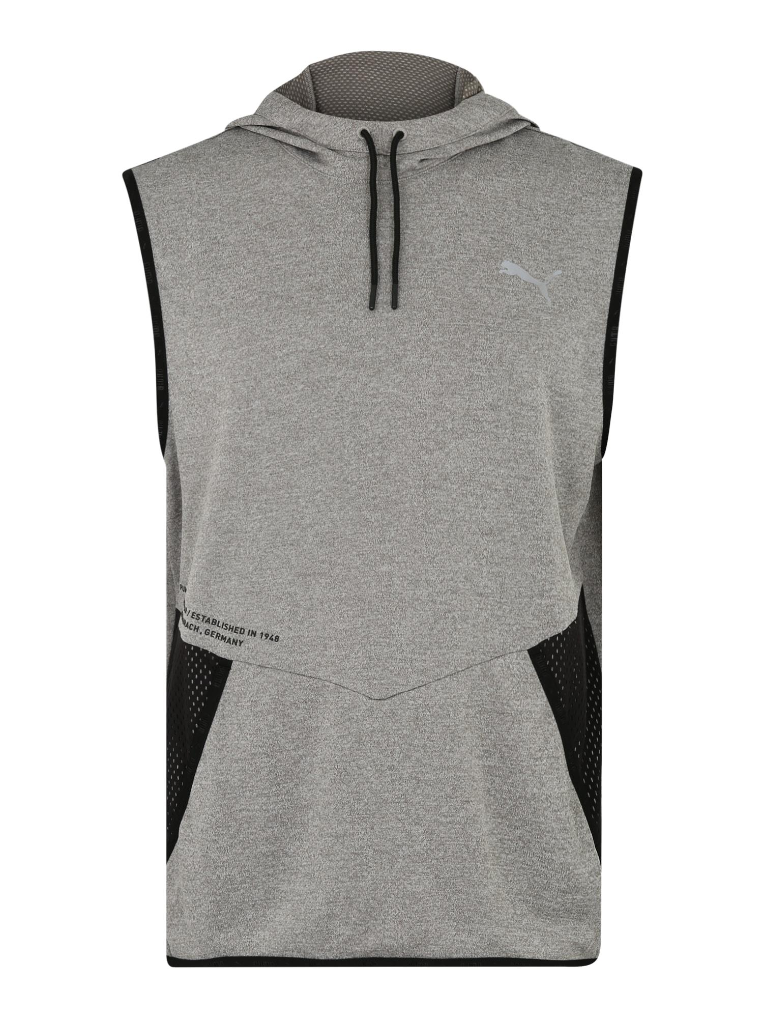 PUMA Sportinio tipo megztinis 'Reactive SLVS' juoda / pilka