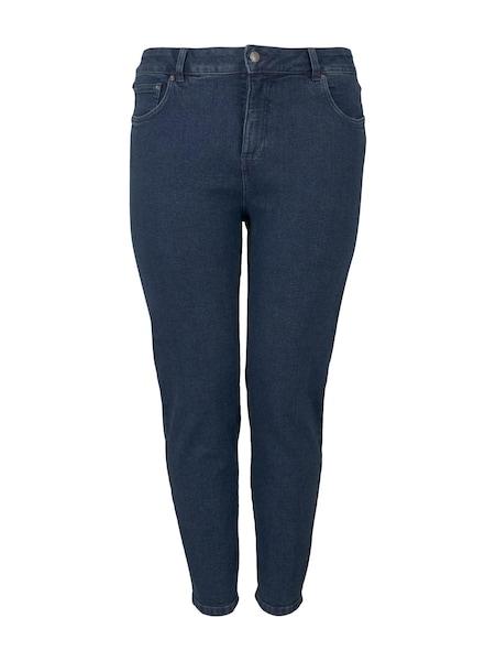 Hosen - Jeans › MY TRUE ME › blau  - Onlineshop ABOUT YOU