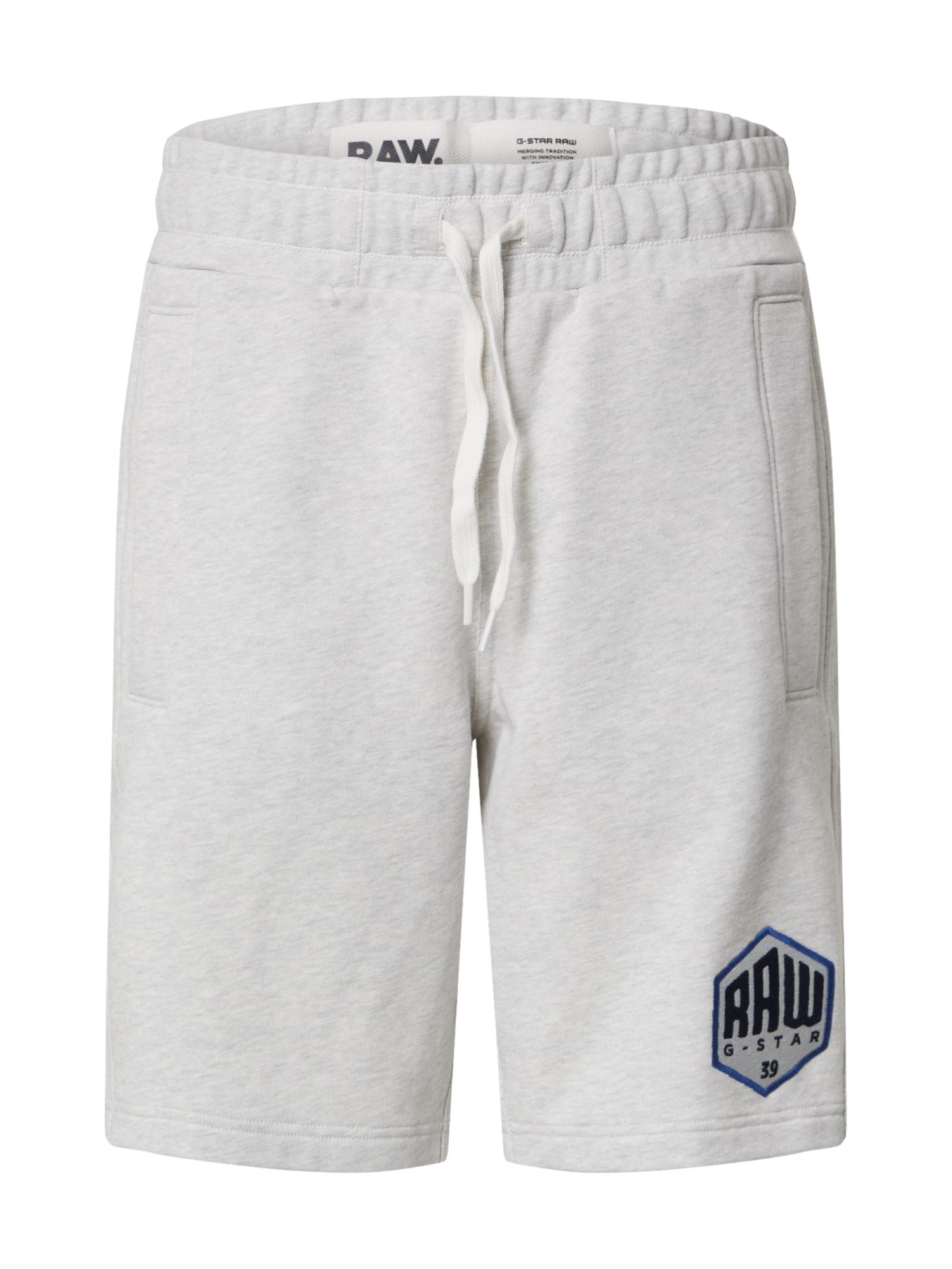 G-Star RAW Nohavice  biela / čierna / modré