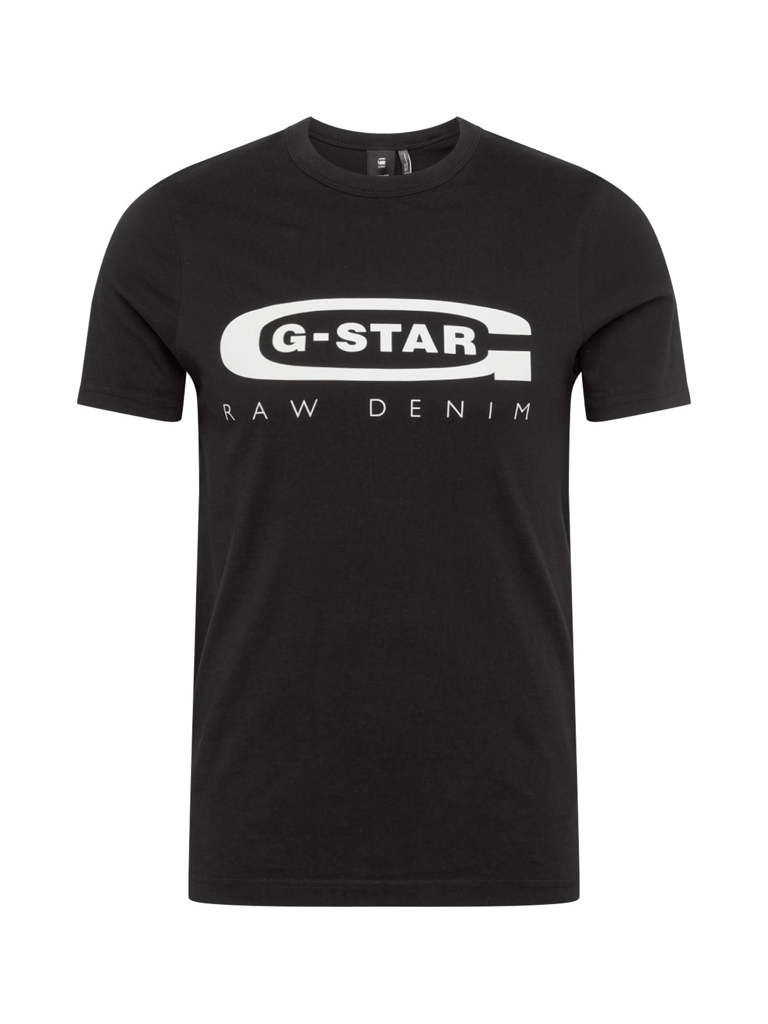 G-Star RAW Tričko 'Graphic 4'  čierna / biela