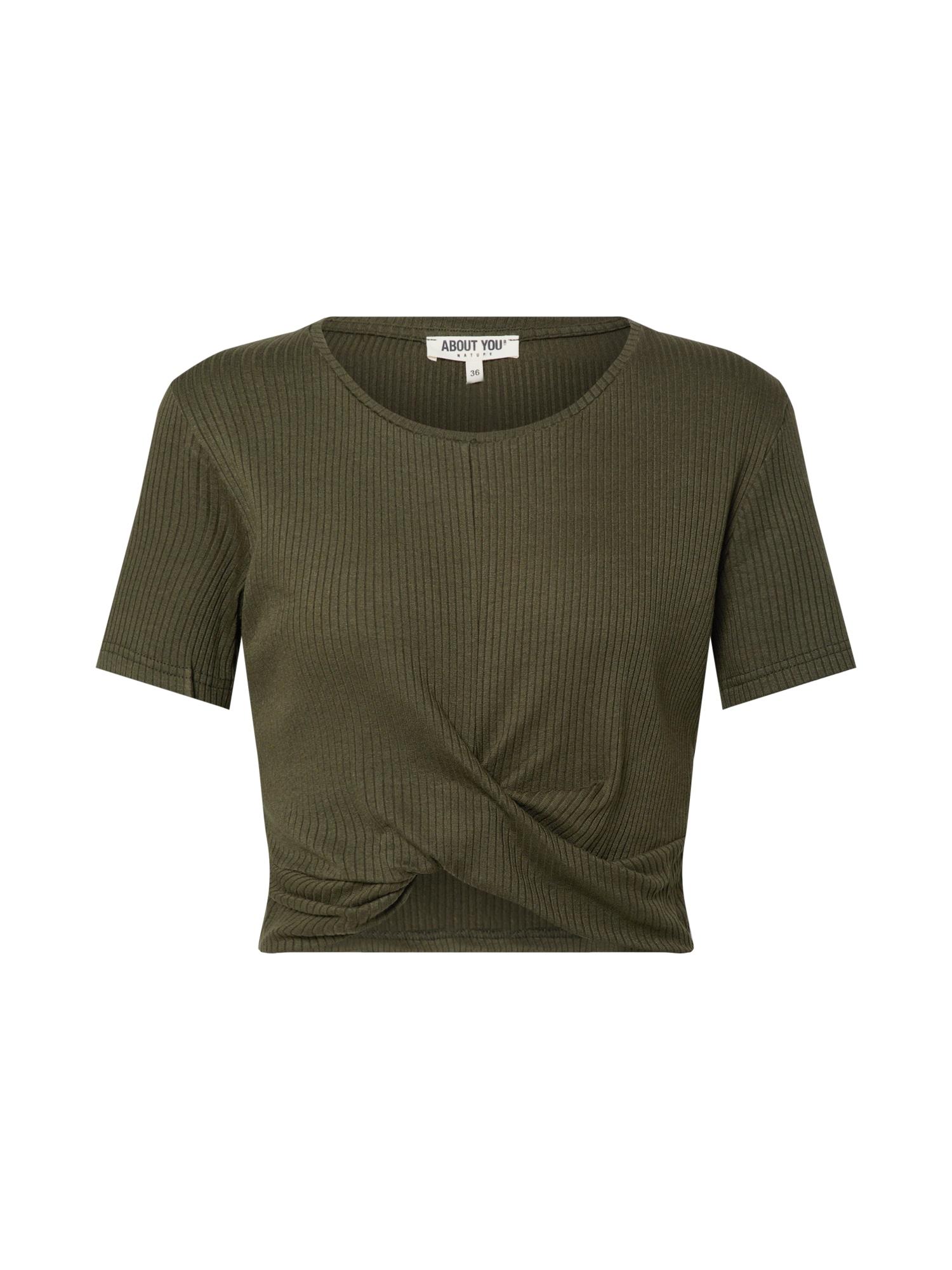 ABOUT YOU Marškinėliai