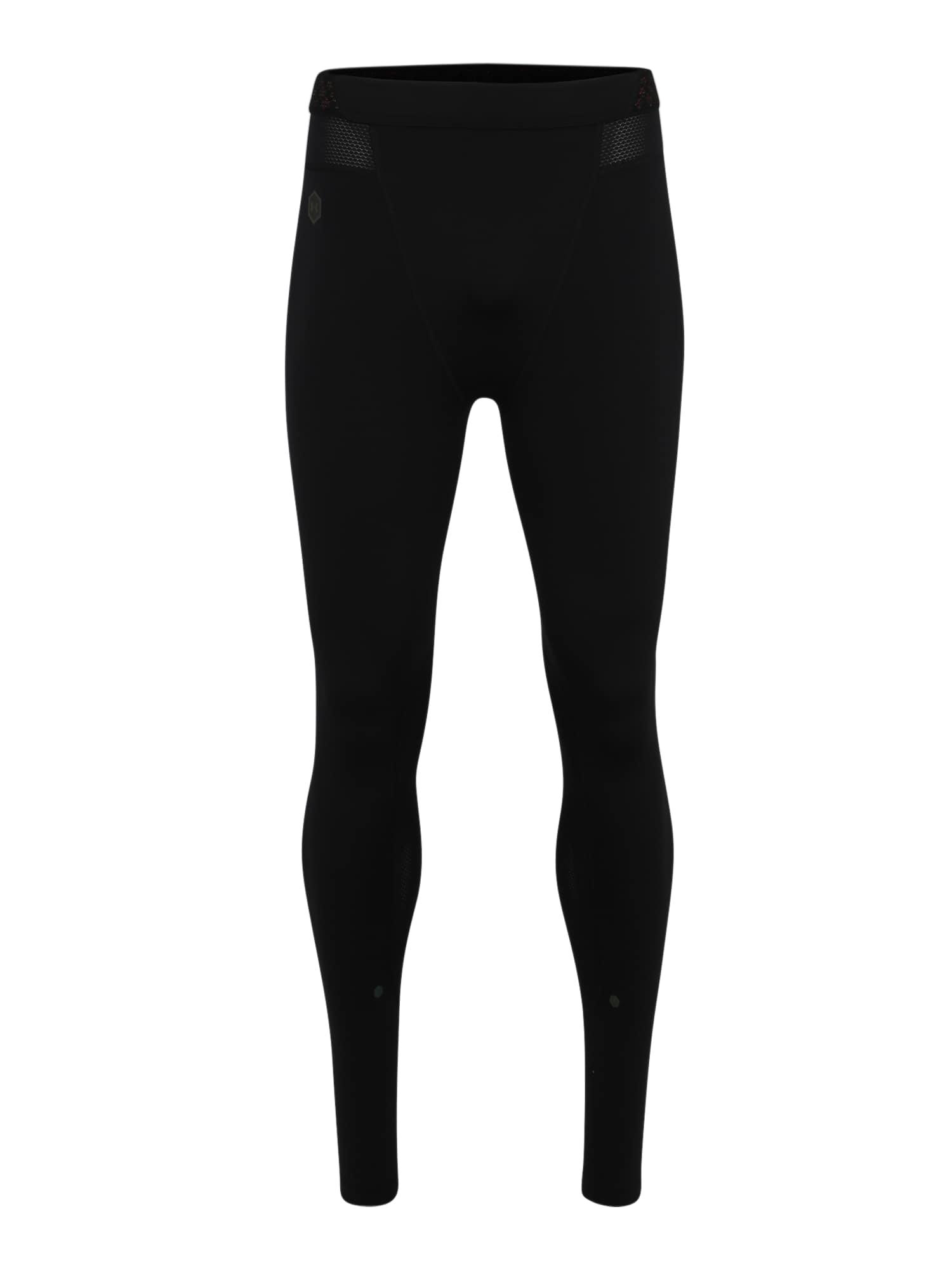 UNDER ARMOUR Sportinės kelnės juoda