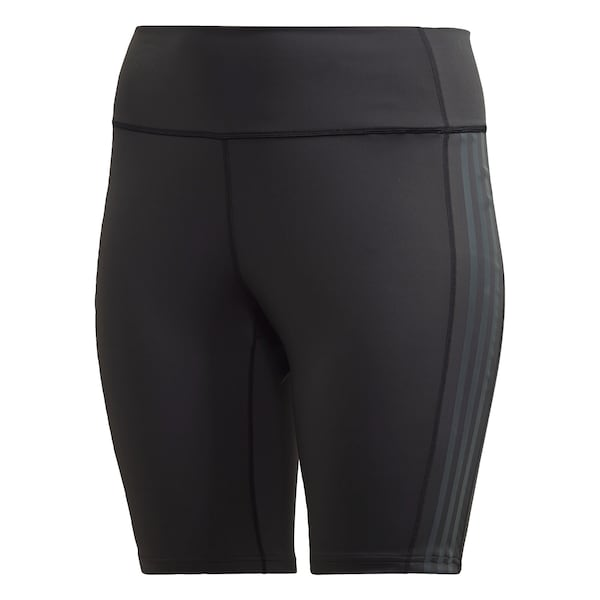 Sportmode - Shorts › ADIDAS PERFORMANCE › schwarz  - Onlineshop ABOUT YOU