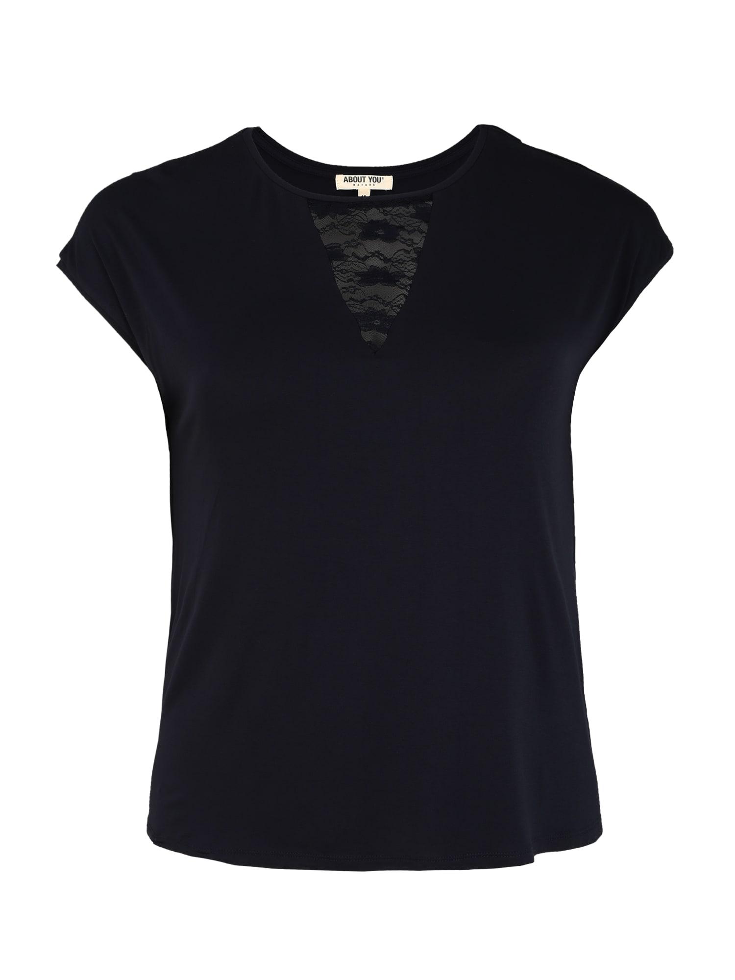 ABOUT YOU Curvy Marškinėliai 'Lisa' tamsiai mėlyna