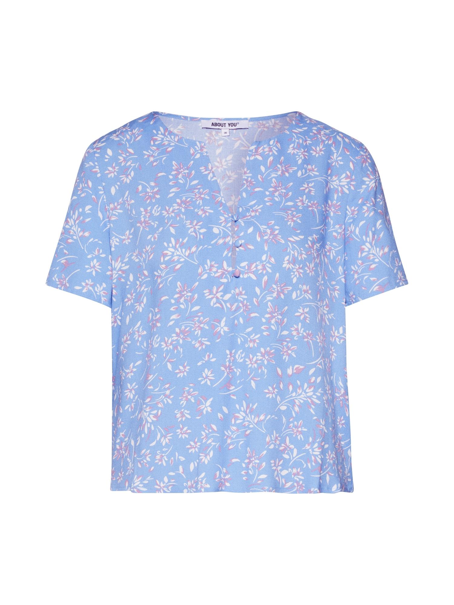 ABOUT YOU Marškinėliai 'Kiara' mišrios spalvos / mėlyna
