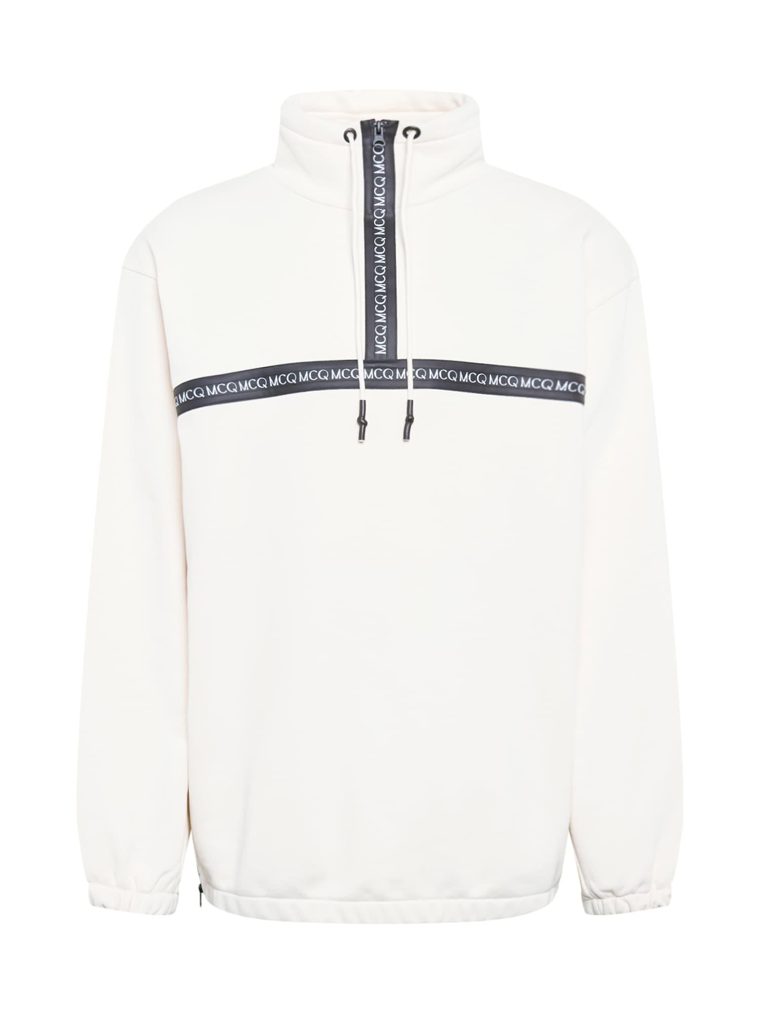 McQ Alexander McQueen Megztinis be užsegimo šviesiai pilka