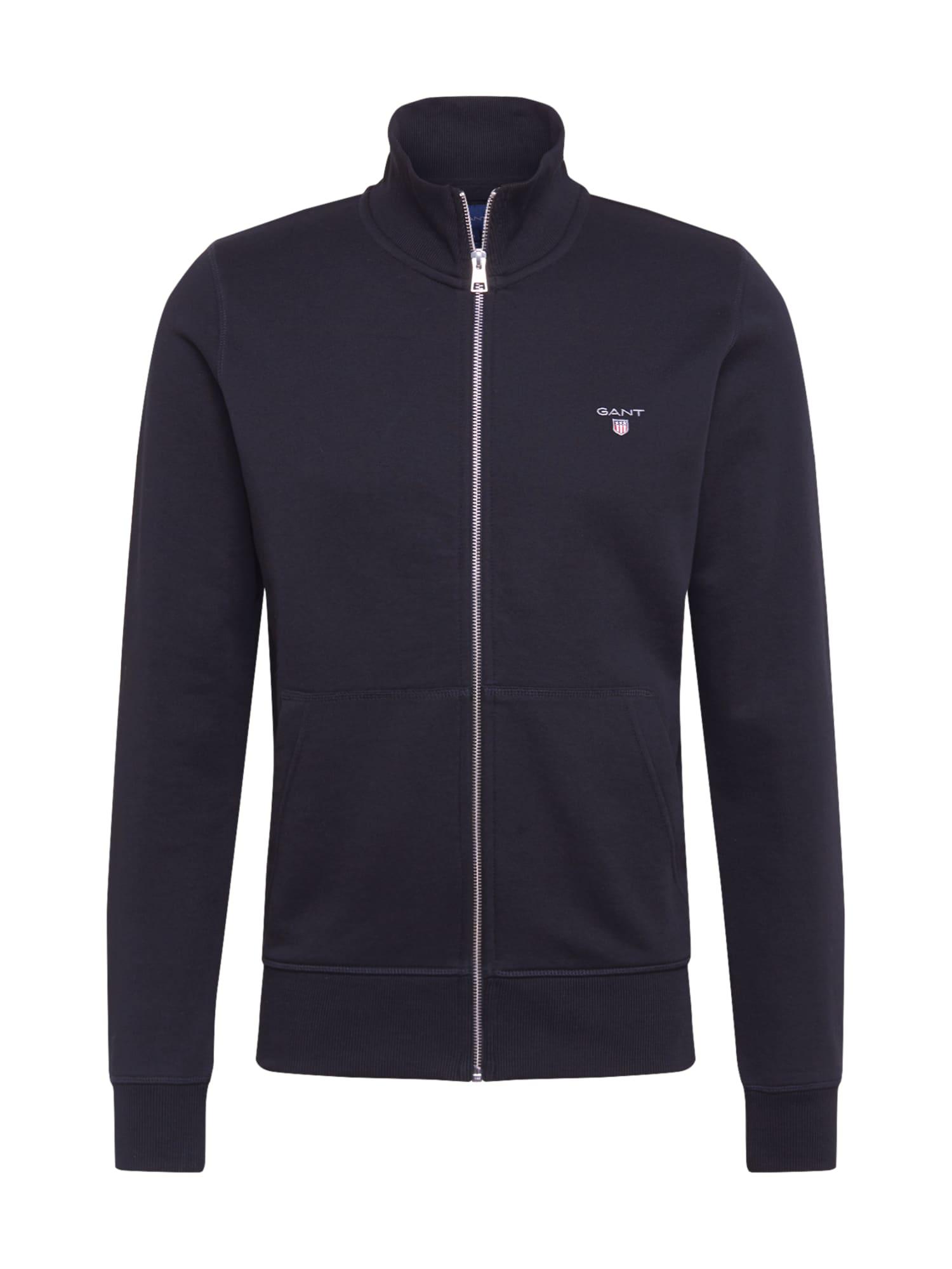 GANT Džemperis balta / juoda
