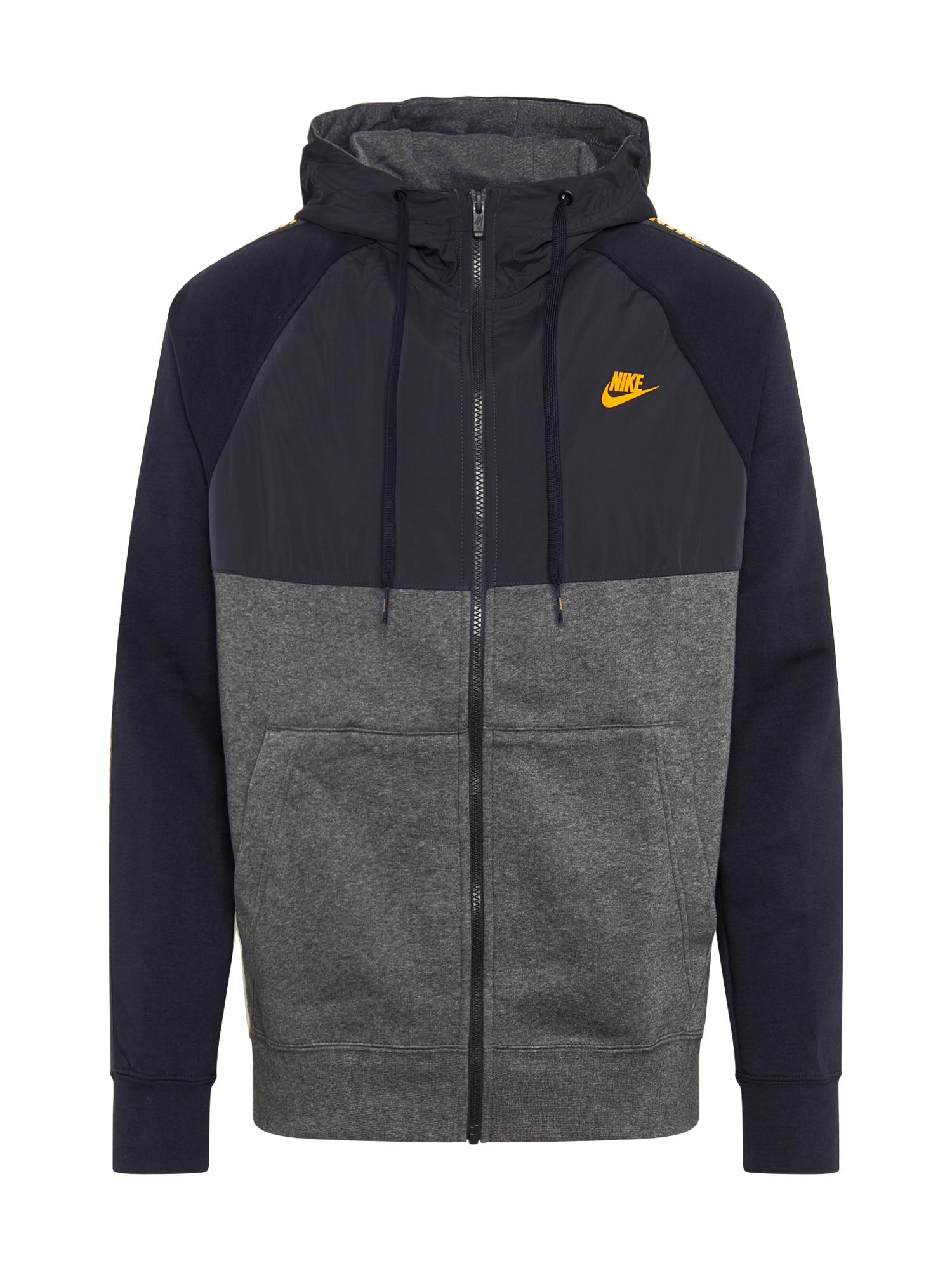 Nike Sportswear Džemperis juoda / tamsiai pilka