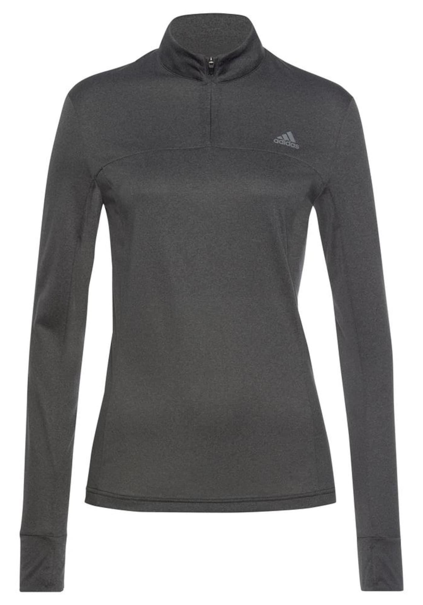 ADIDAS PERFORMANCE Sportiniai marškinėliai antracito