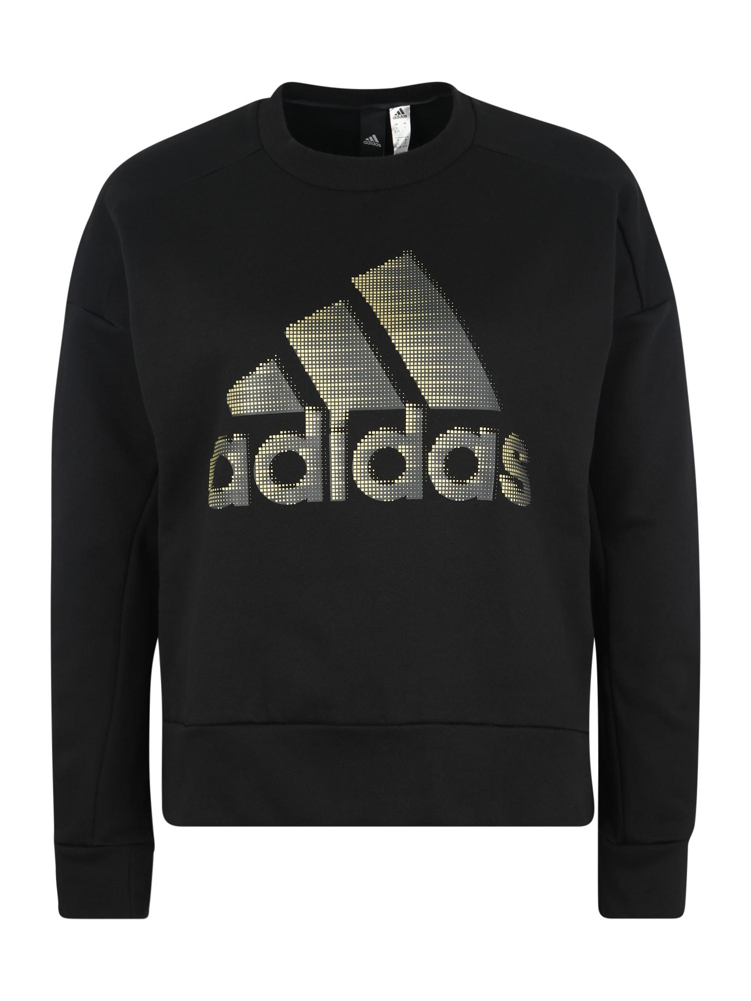 ADIDAS PERFORMANCE Sportinio tipo megztinis juoda / auksas