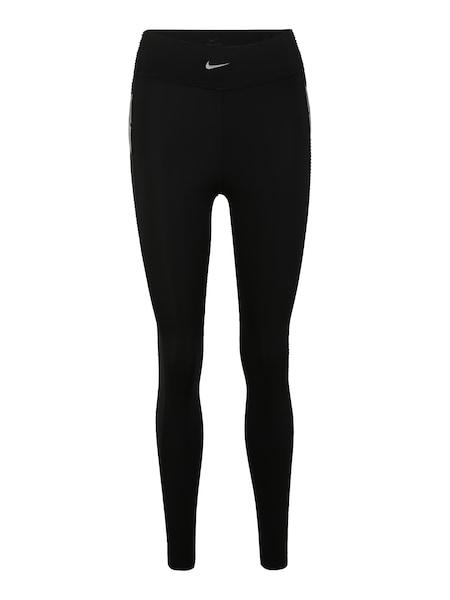 Hosen - Sporthose 'AERO ADAPT' › Nike › silber schwarz  - Onlineshop ABOUT YOU