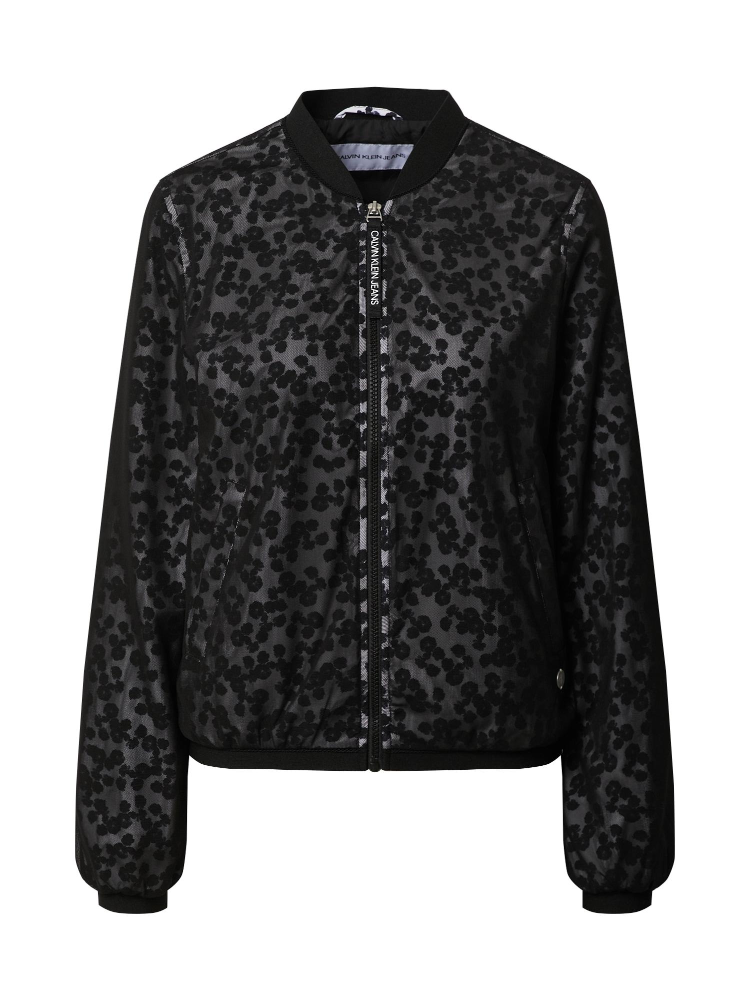 Calvin Klein Jeans Demisezoninė striukė 'J20J213854' juoda