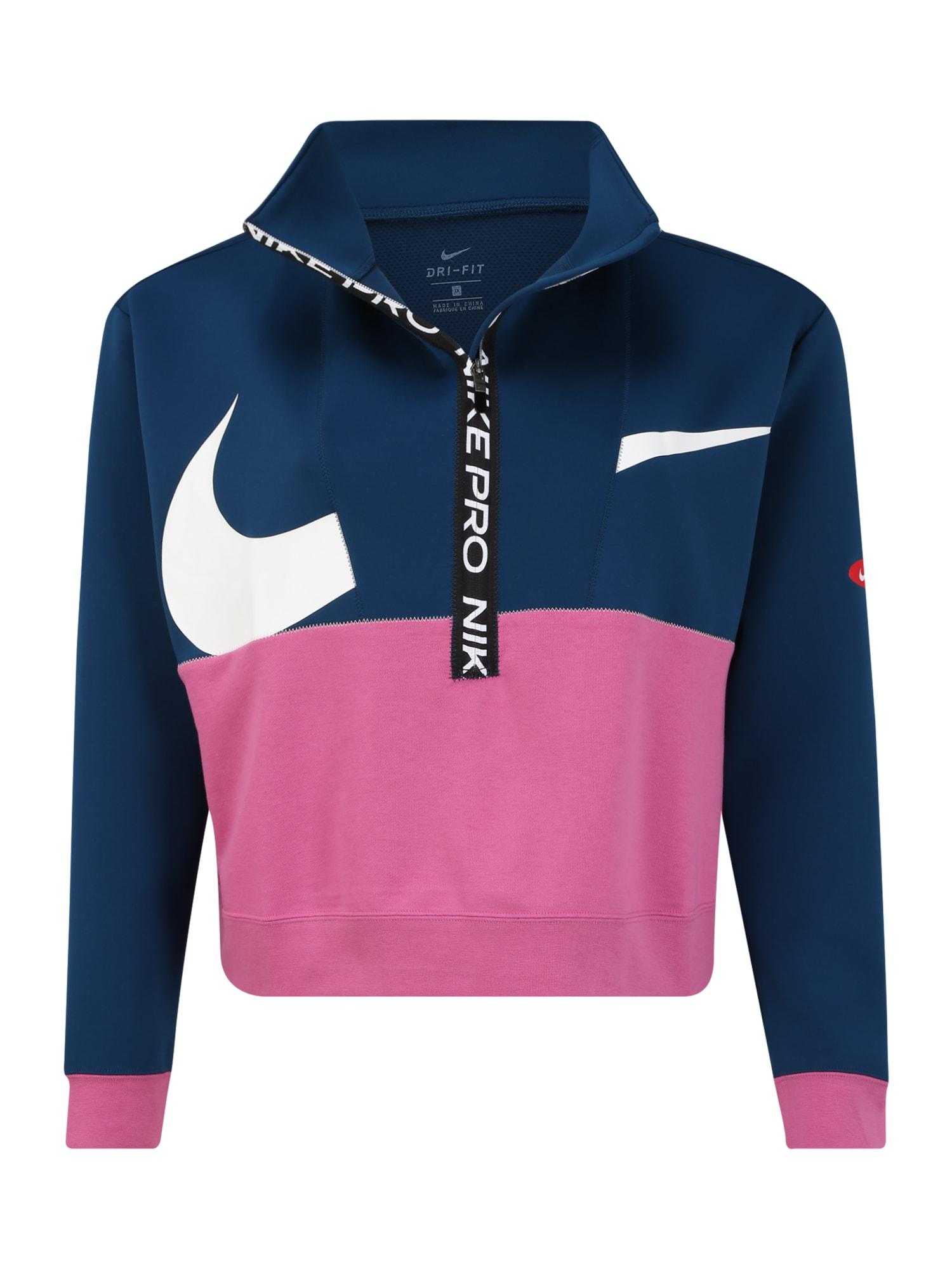 NIKE Sportinio tipo megztinis fuchsijų spalva / mėlyna