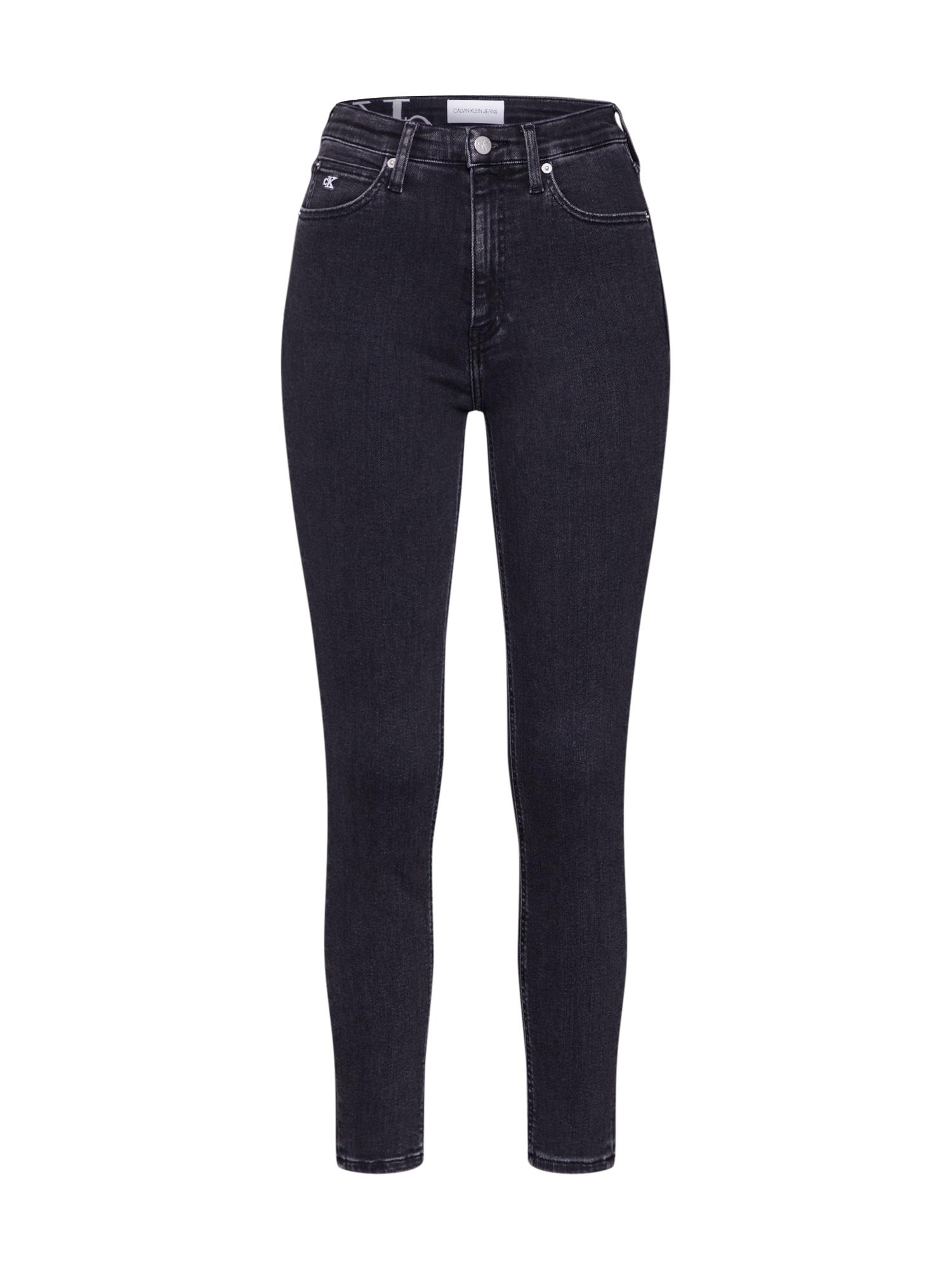 Calvin Klein Jeans Džinsai