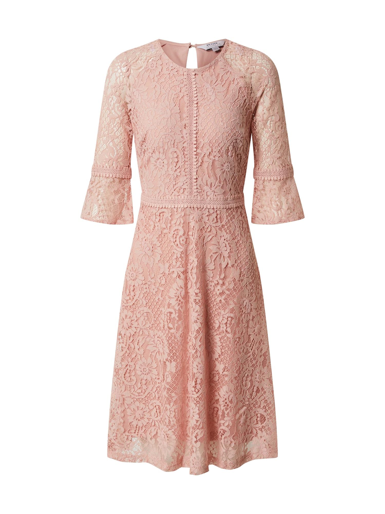 Dorothy Perkins (Petite) Suknelė