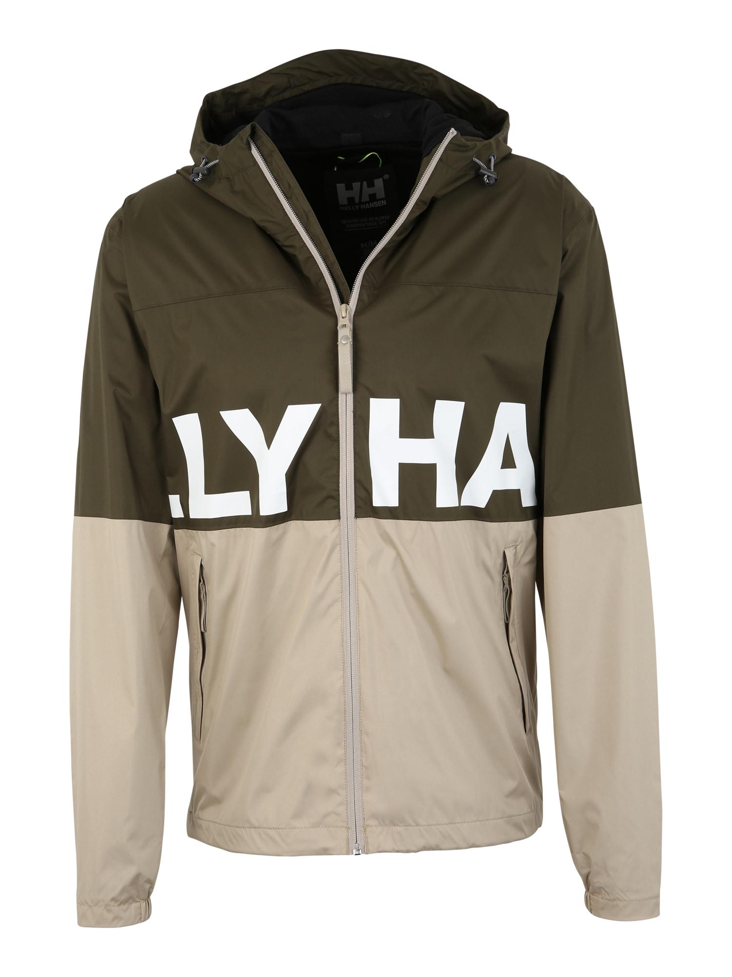 HELLY HANSEN Sportinė striukė 'AMAZE' balta / įdegio spalva / smėlio