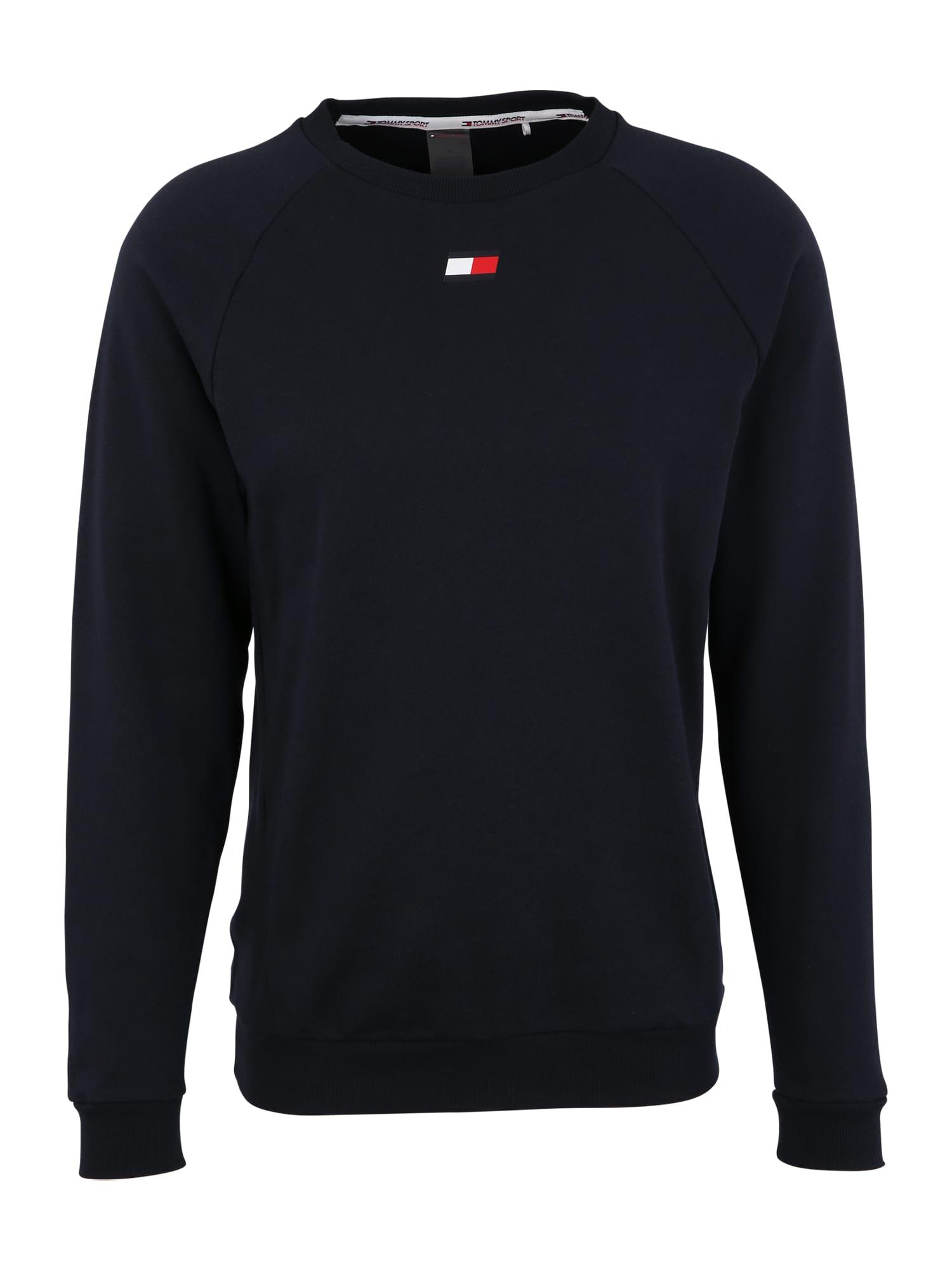 Tommy Sport Sportinio tipo megztinis nakties mėlyna