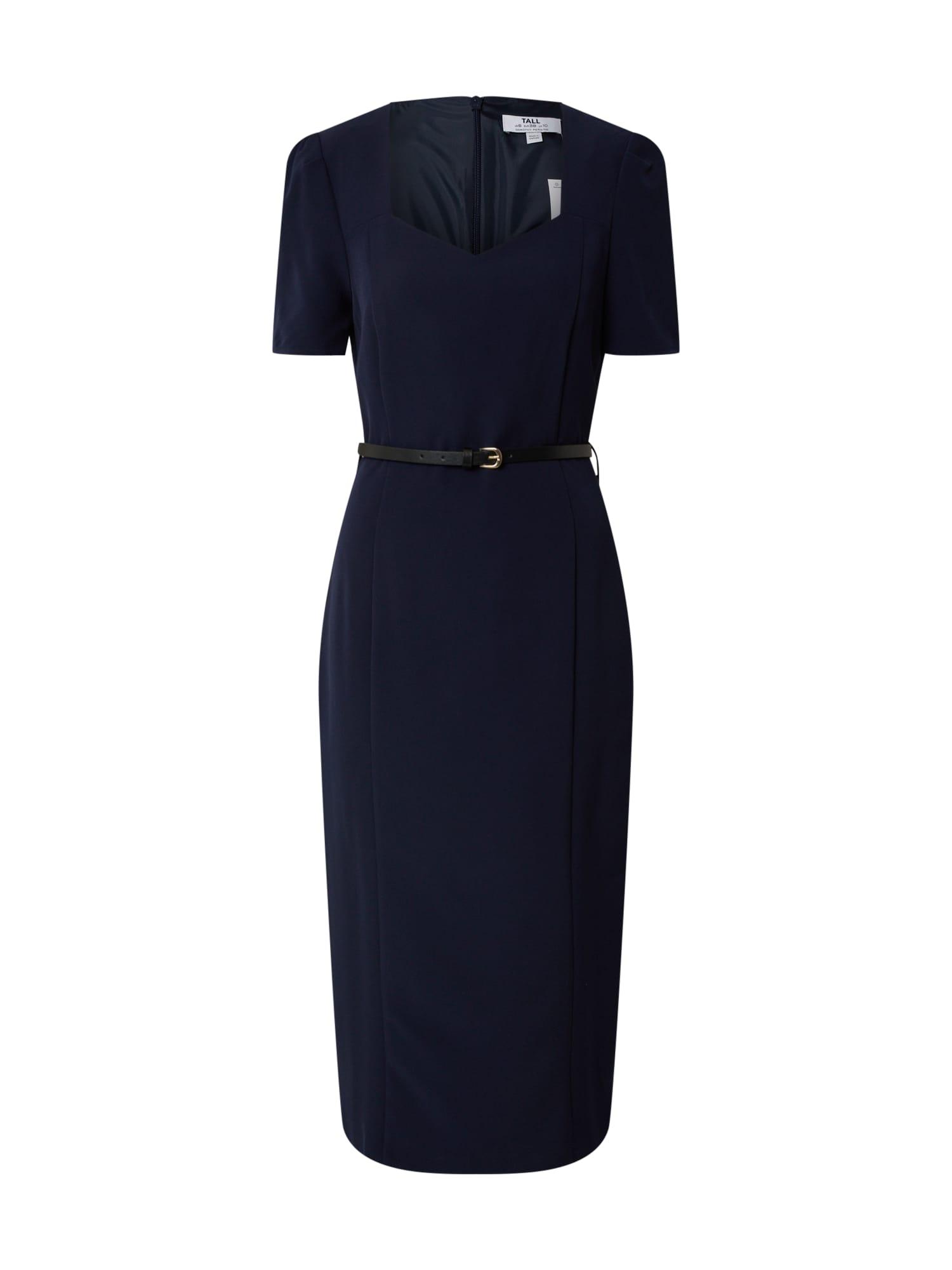 Dorothy Perkins (Tall) Trumpa kokteilinė suknelė
