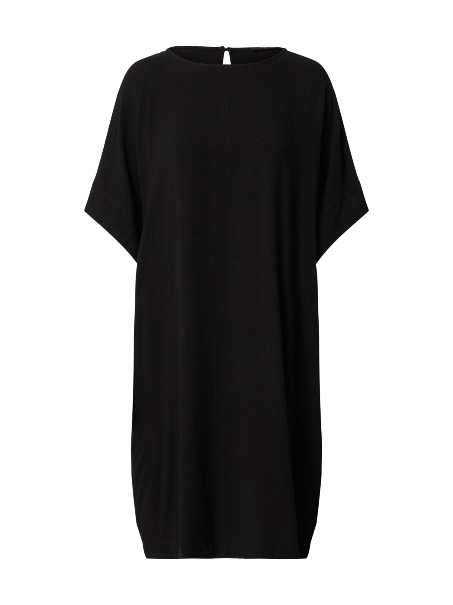BRUUNS BAZAAR Laisva suknelė