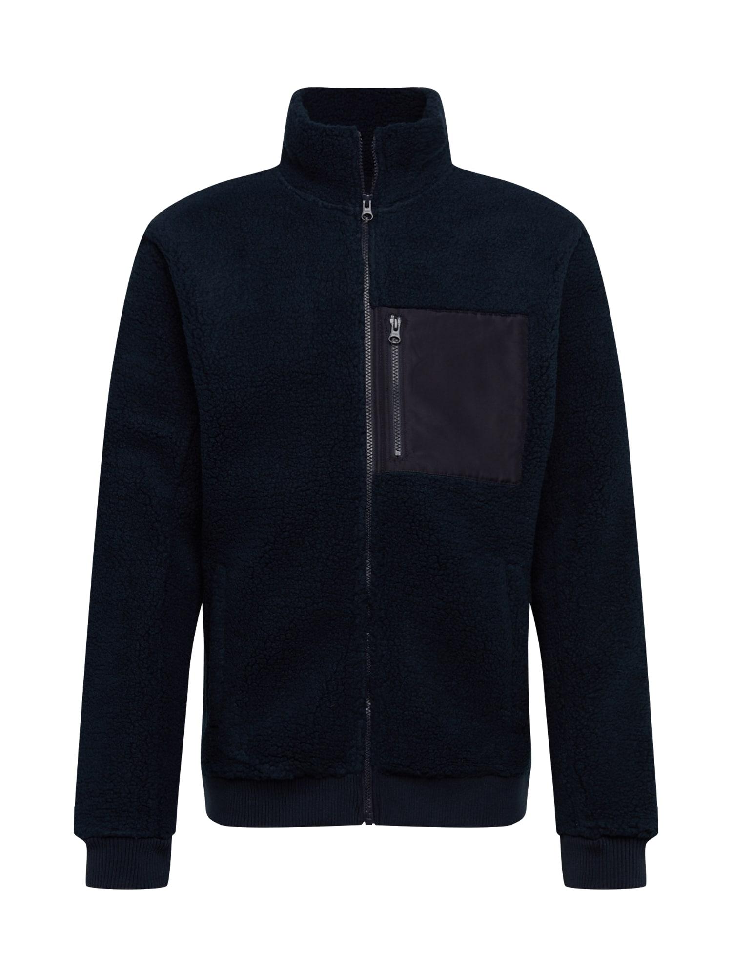 PEAK PERFORMANCE Džemperis tamsiai mėlyna